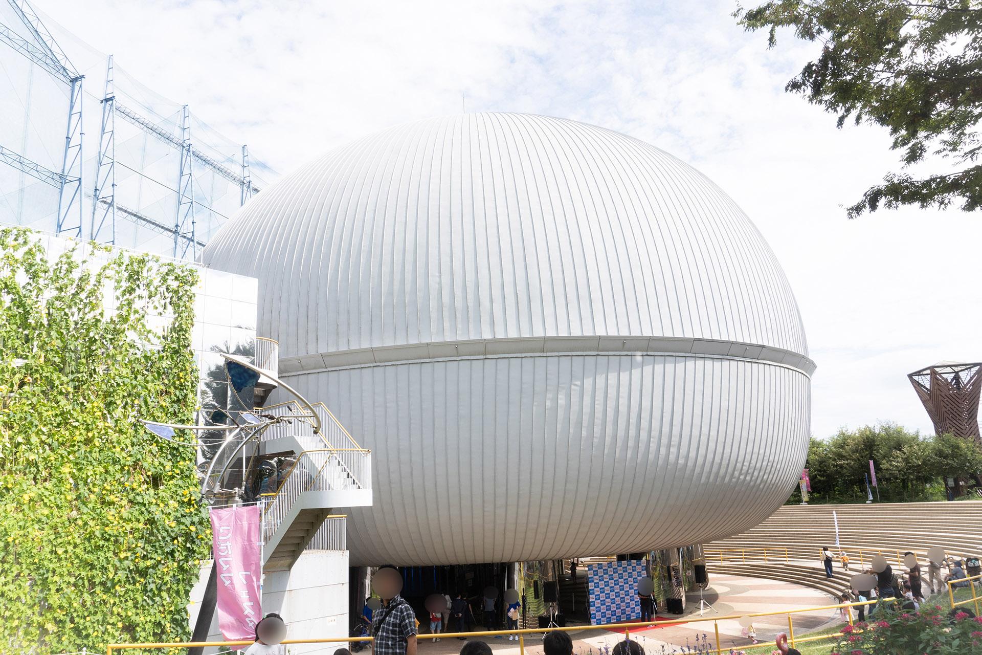 多摩六都科学館ドーム