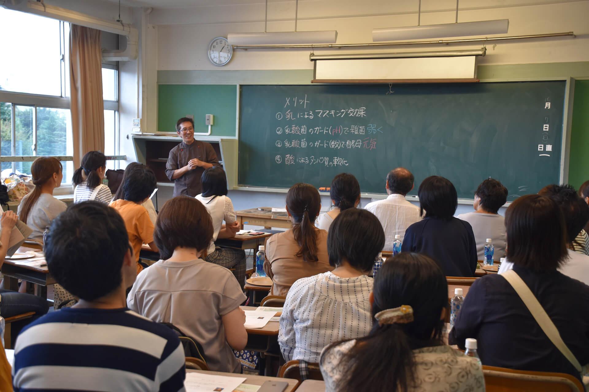 世田谷パン祭り2019・パンの学校風景