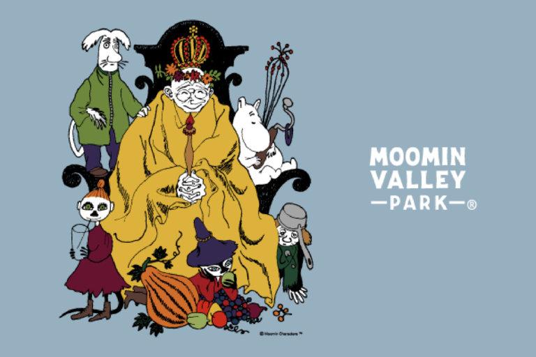 ムーミンバレーパーク収穫祭メインビジュアル