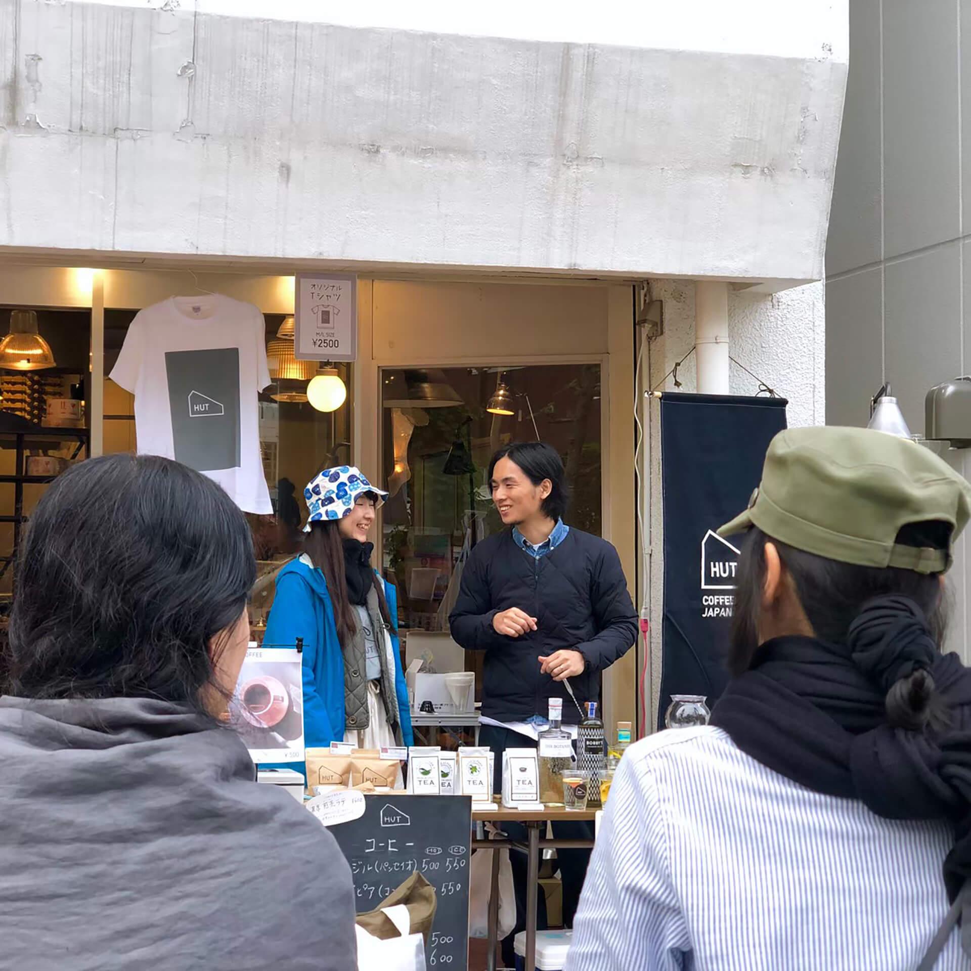 目黒マルシェ・コーヒーショップ