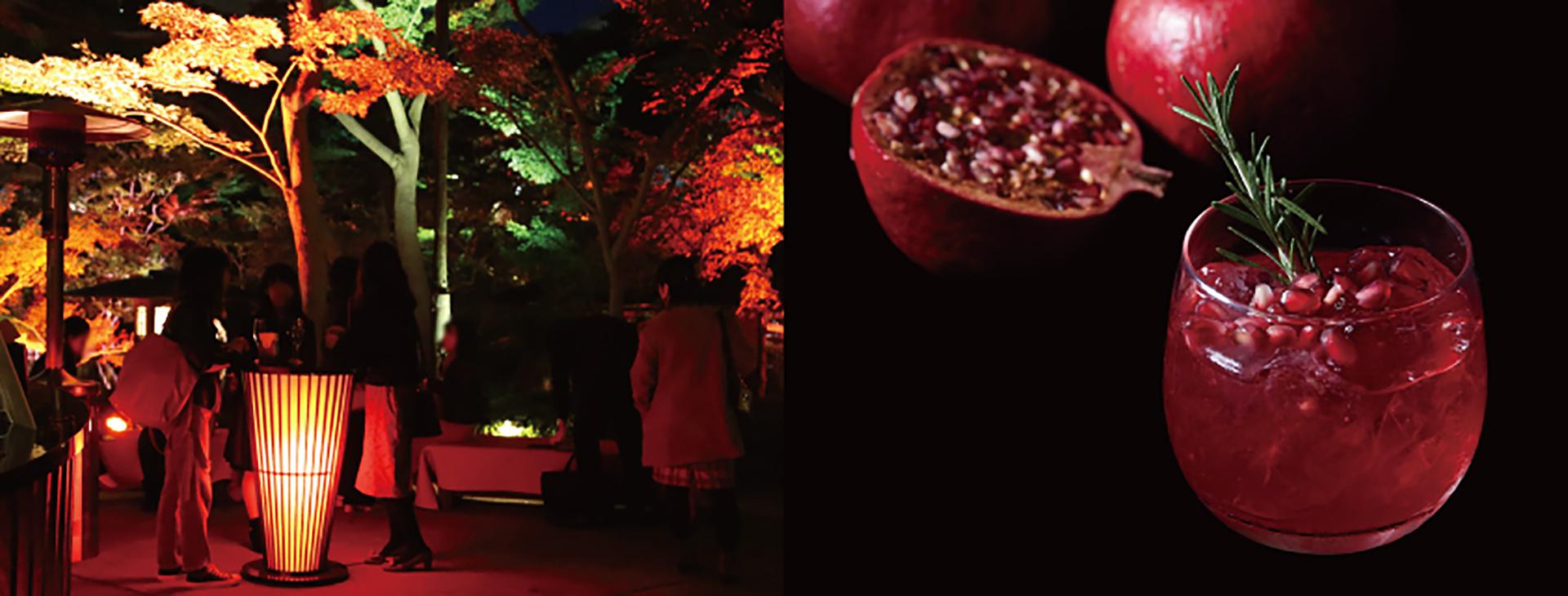 GARDEN BAR-紅葉酒庭-