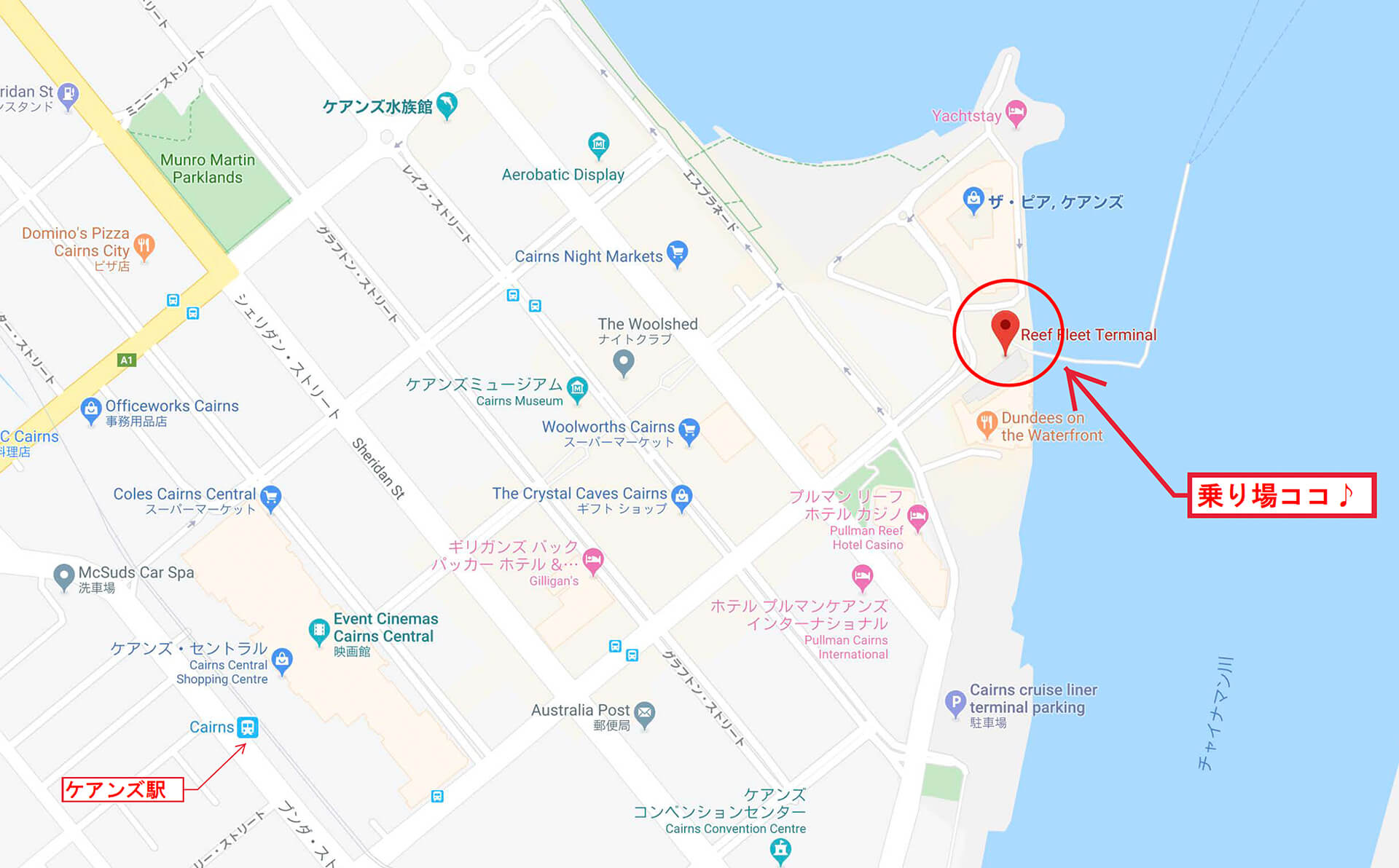 ケアンズ・グリーン島俯瞰地図