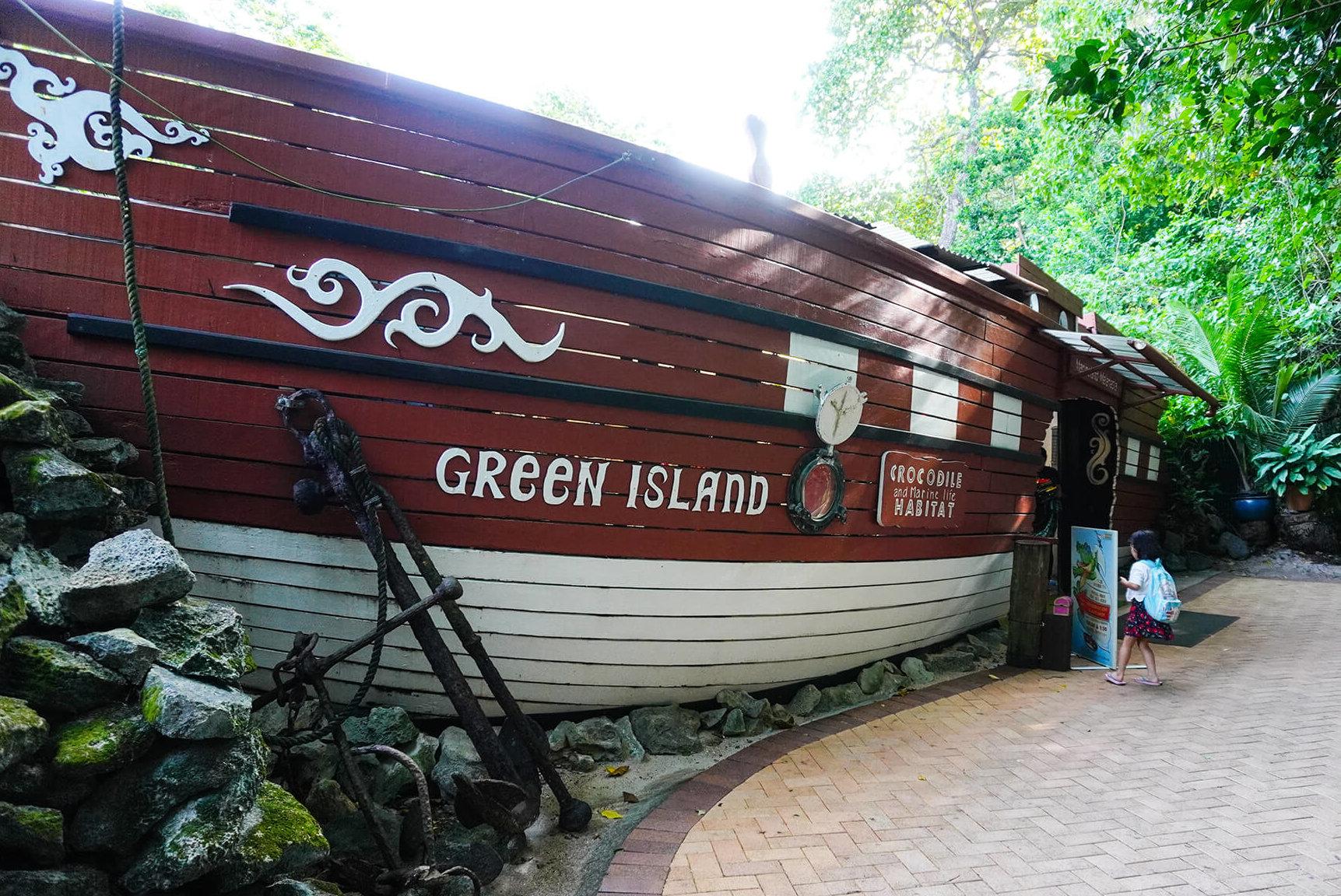 ケアンズ・グリーン島クロコダイル園