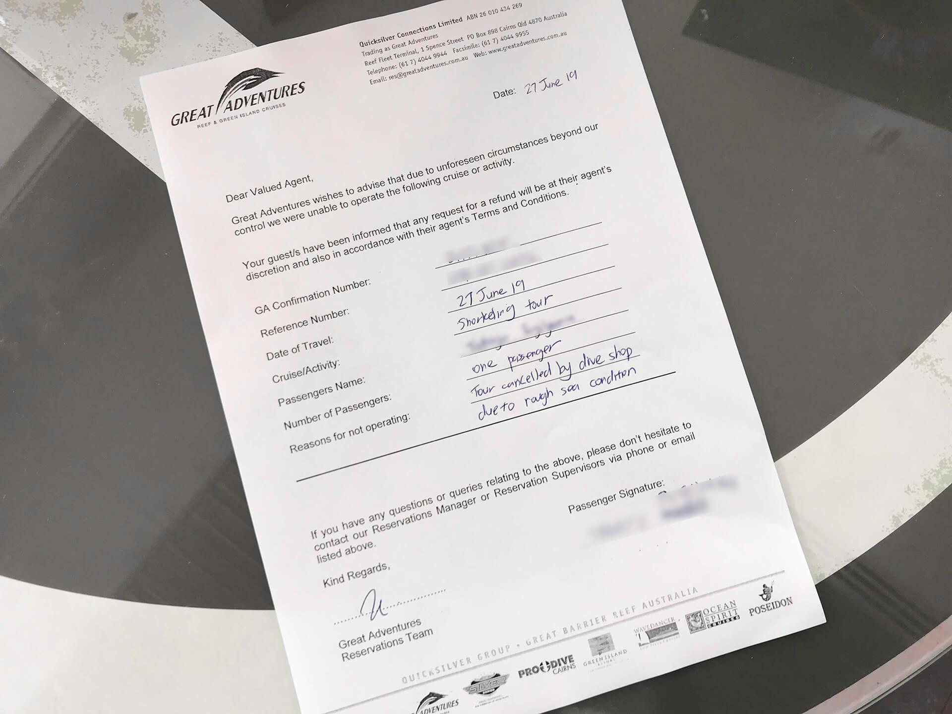 ケアンズ・グリーン島アトラクションキャンセル証明書