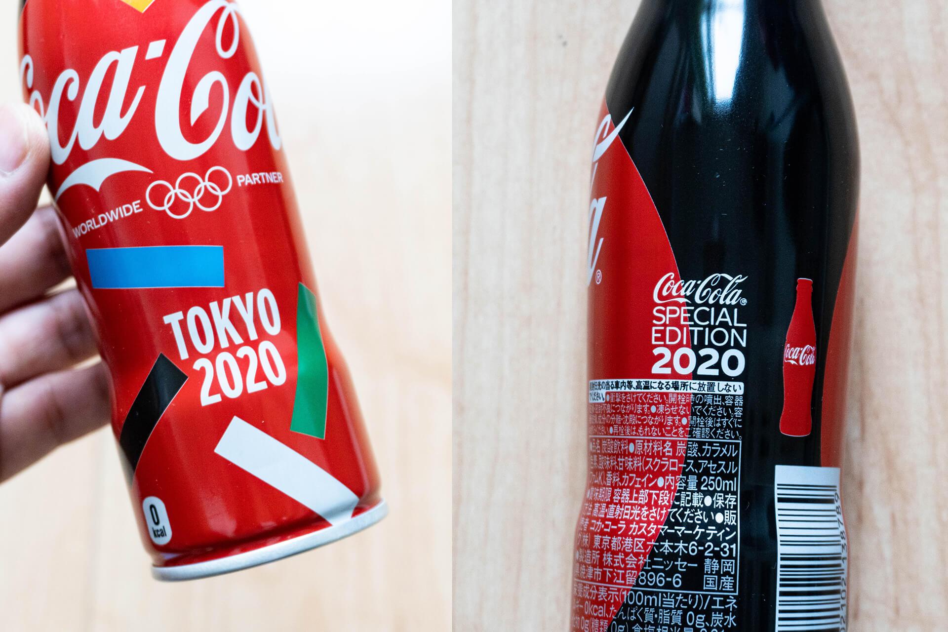コカコーラ 限定スリムボトル
