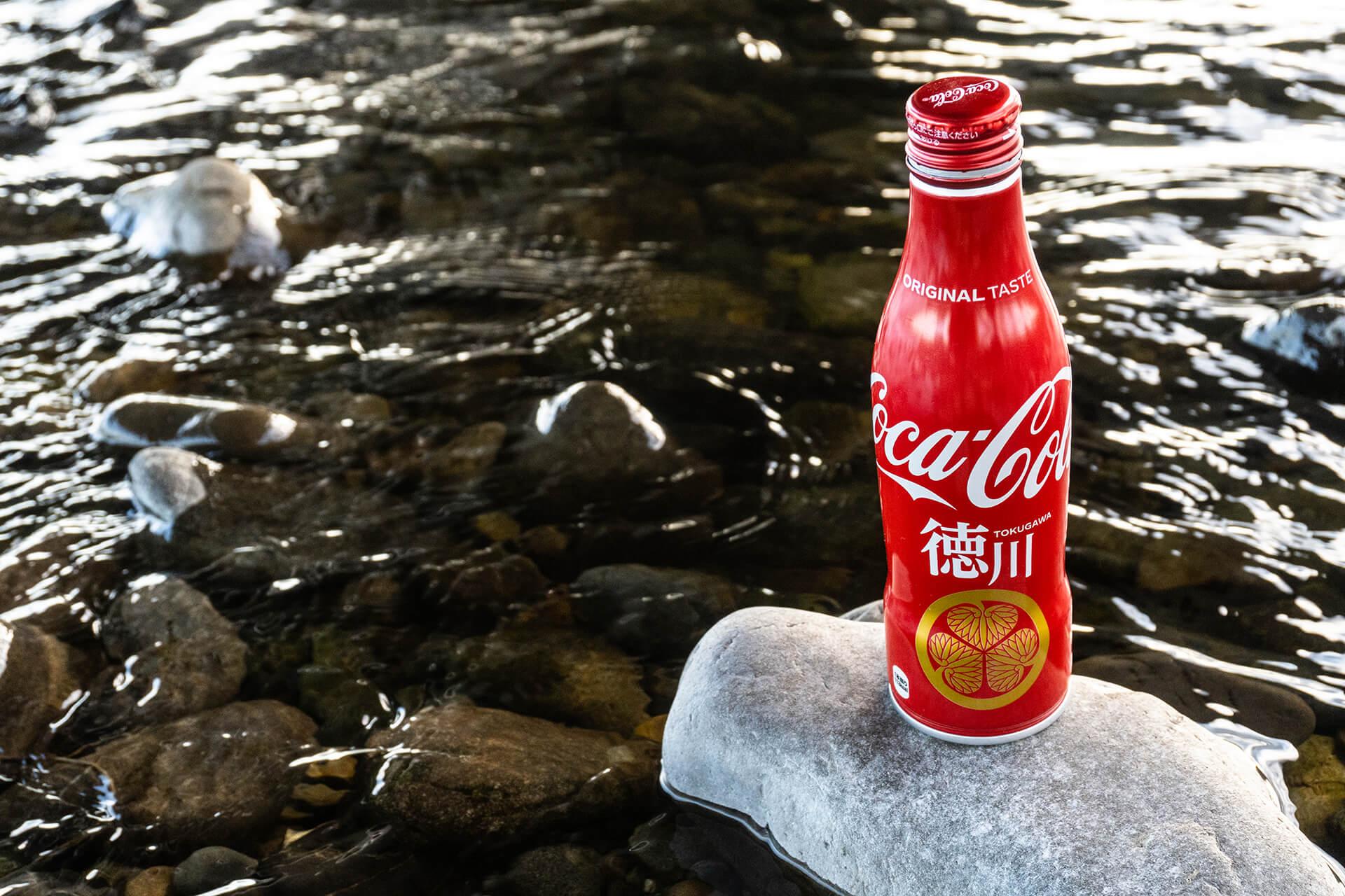 コーラスリムボトル徳川