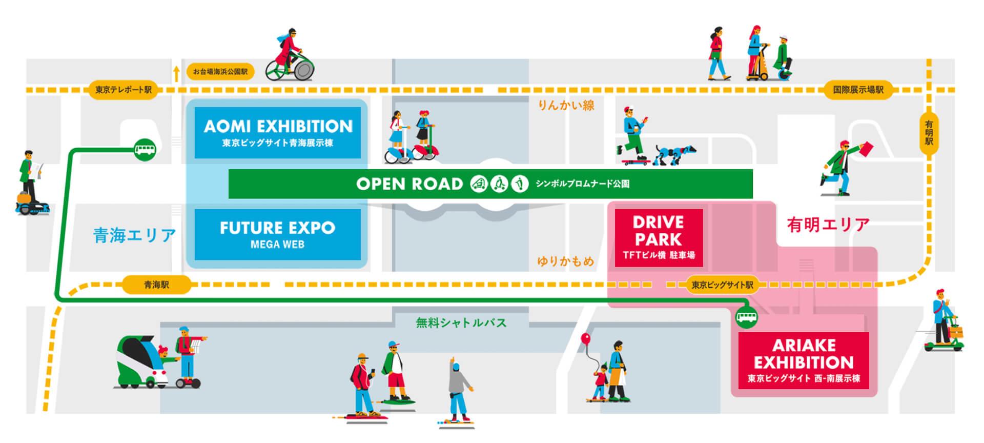 東京モーターショー2019地図