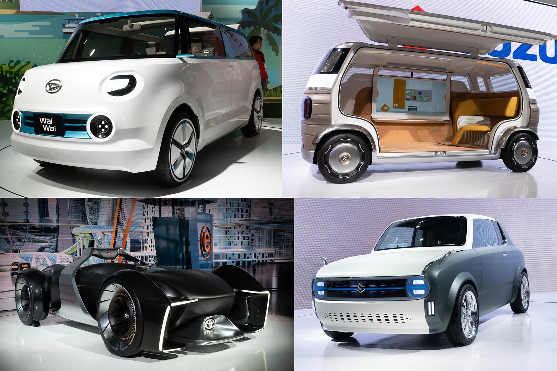 東京モーターショー2019コンセプトカー