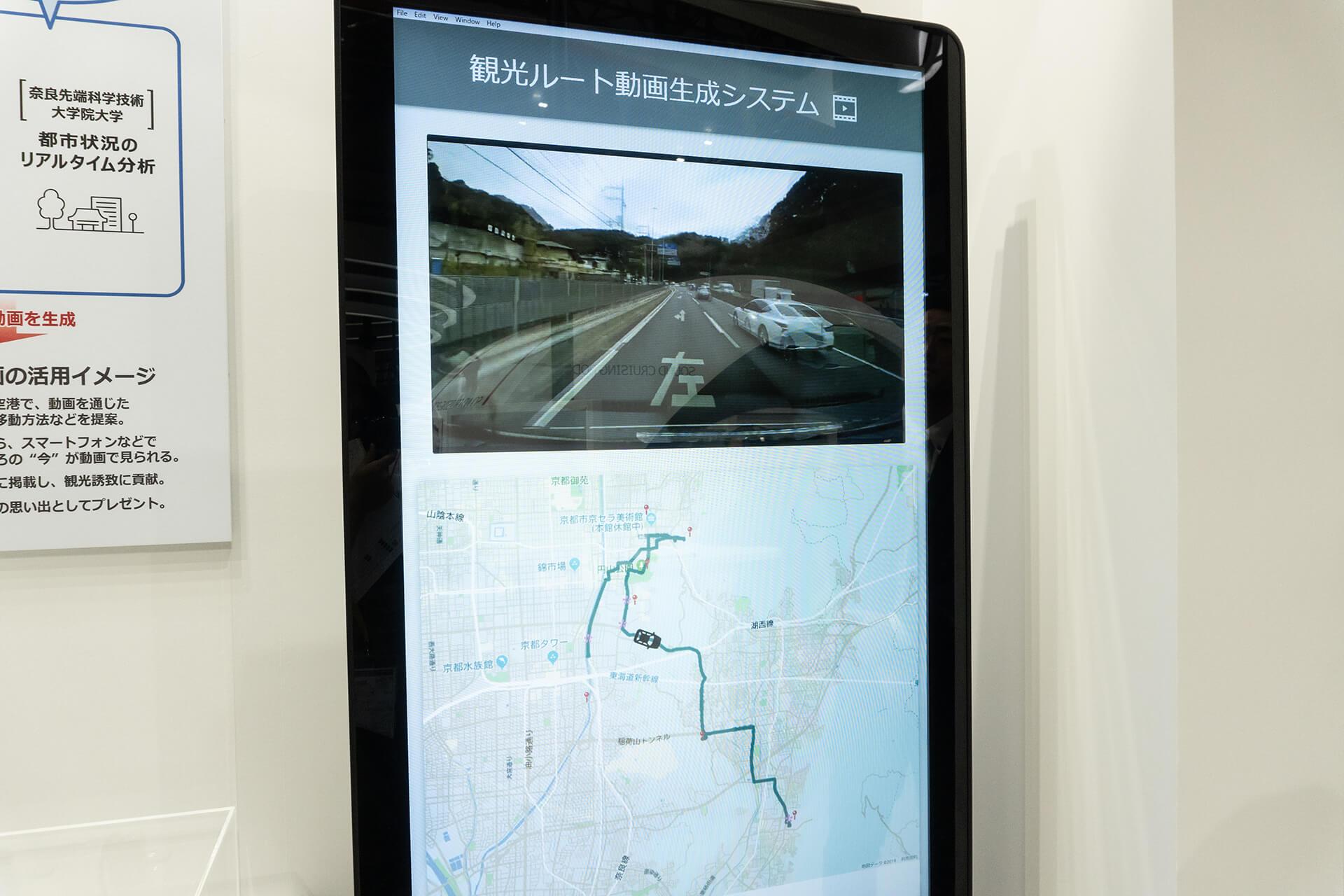東京モーターショー2019バナー・デンソーテン