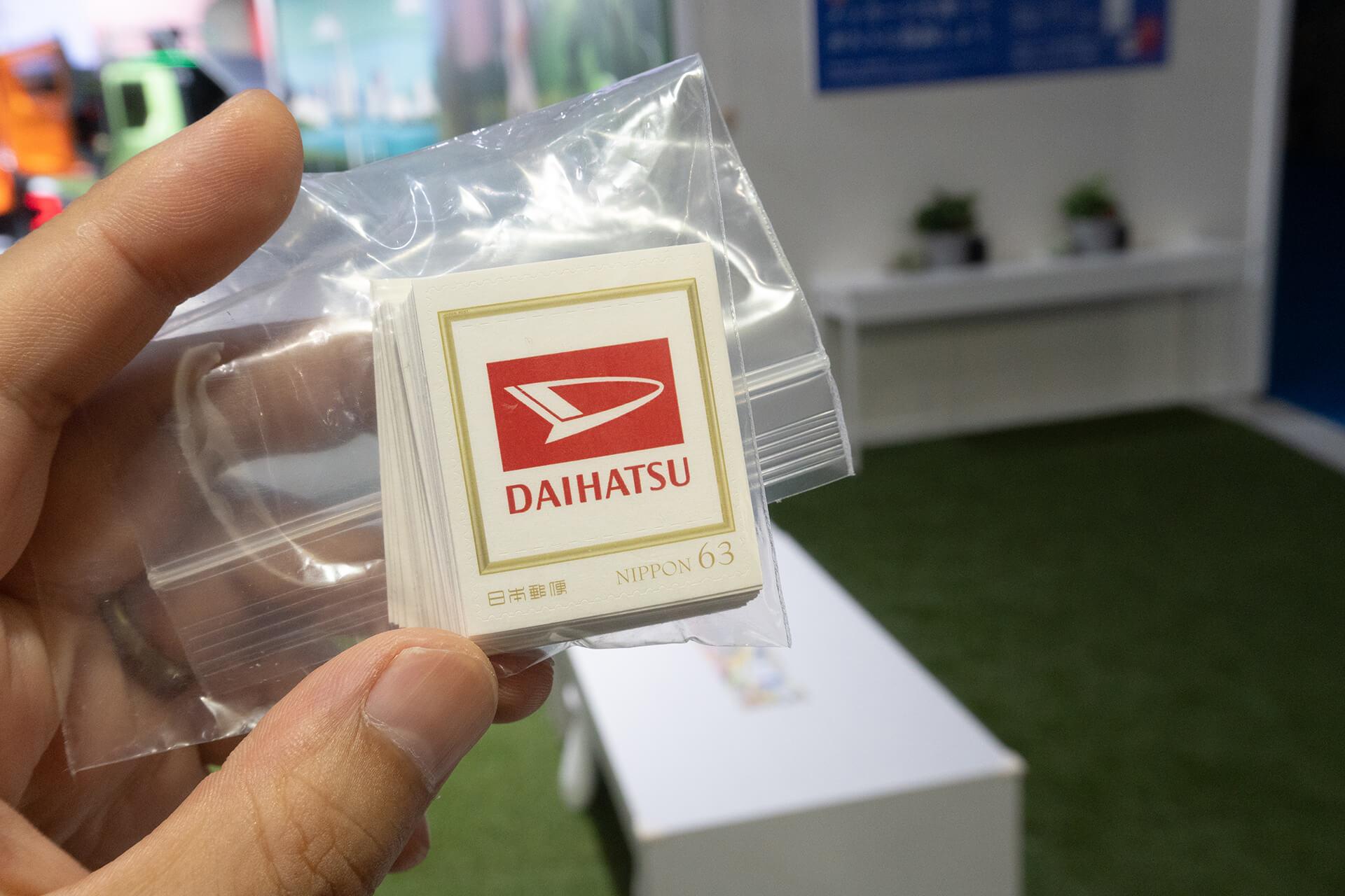 東京モーターショー2019・ダイハツ切手