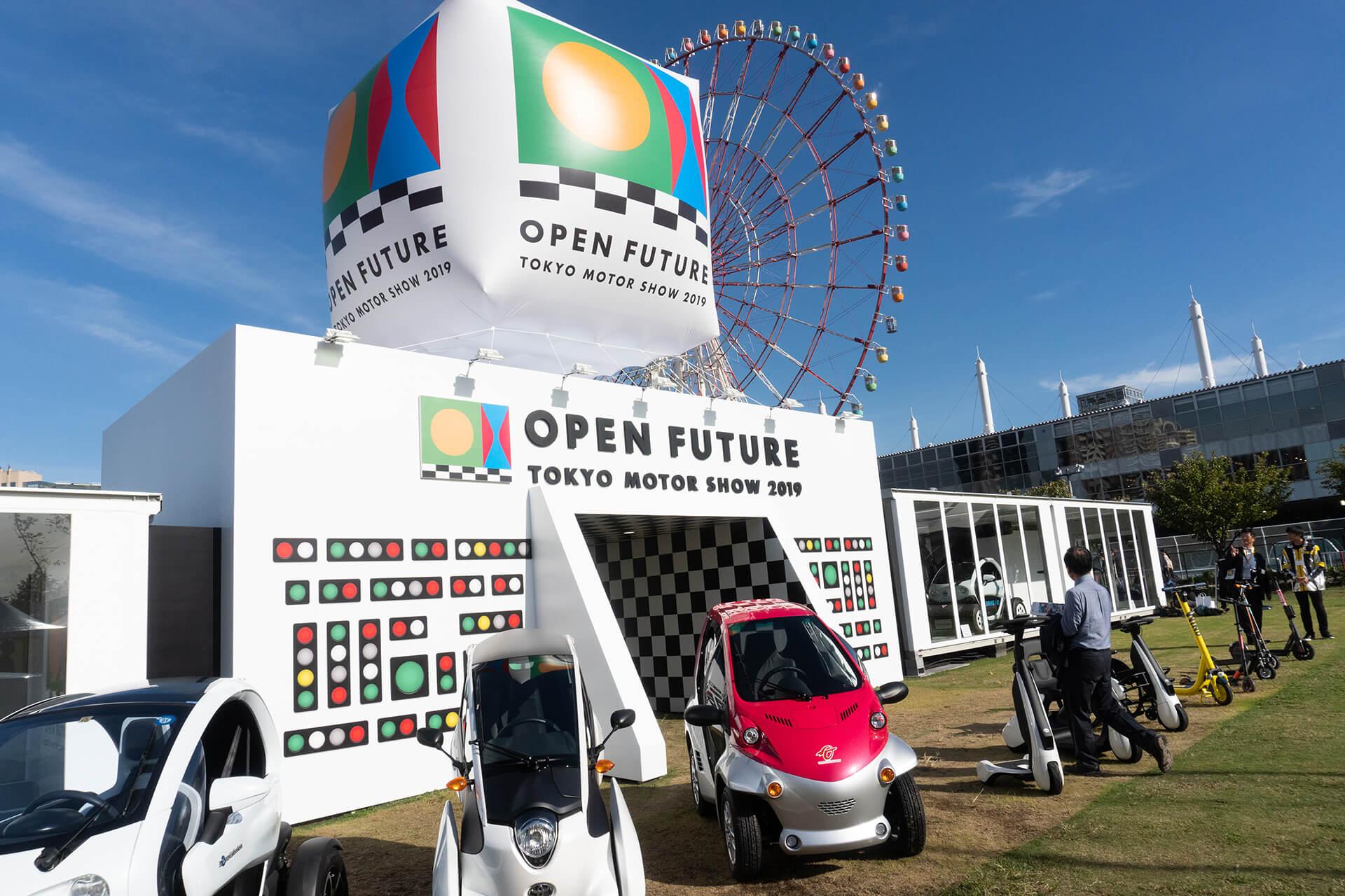 東京モーターショー2019・オープンロード