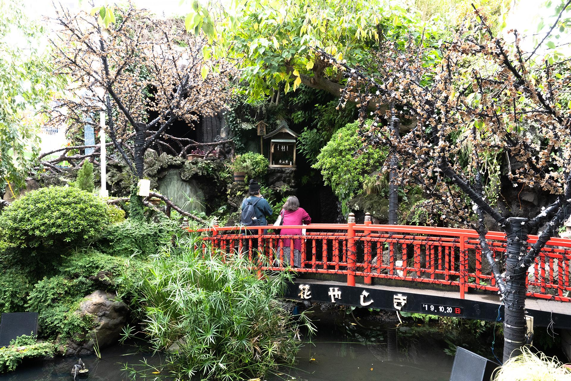 花やしき橋
