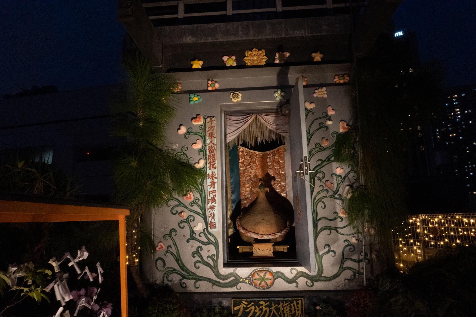 花やしき屋上神社