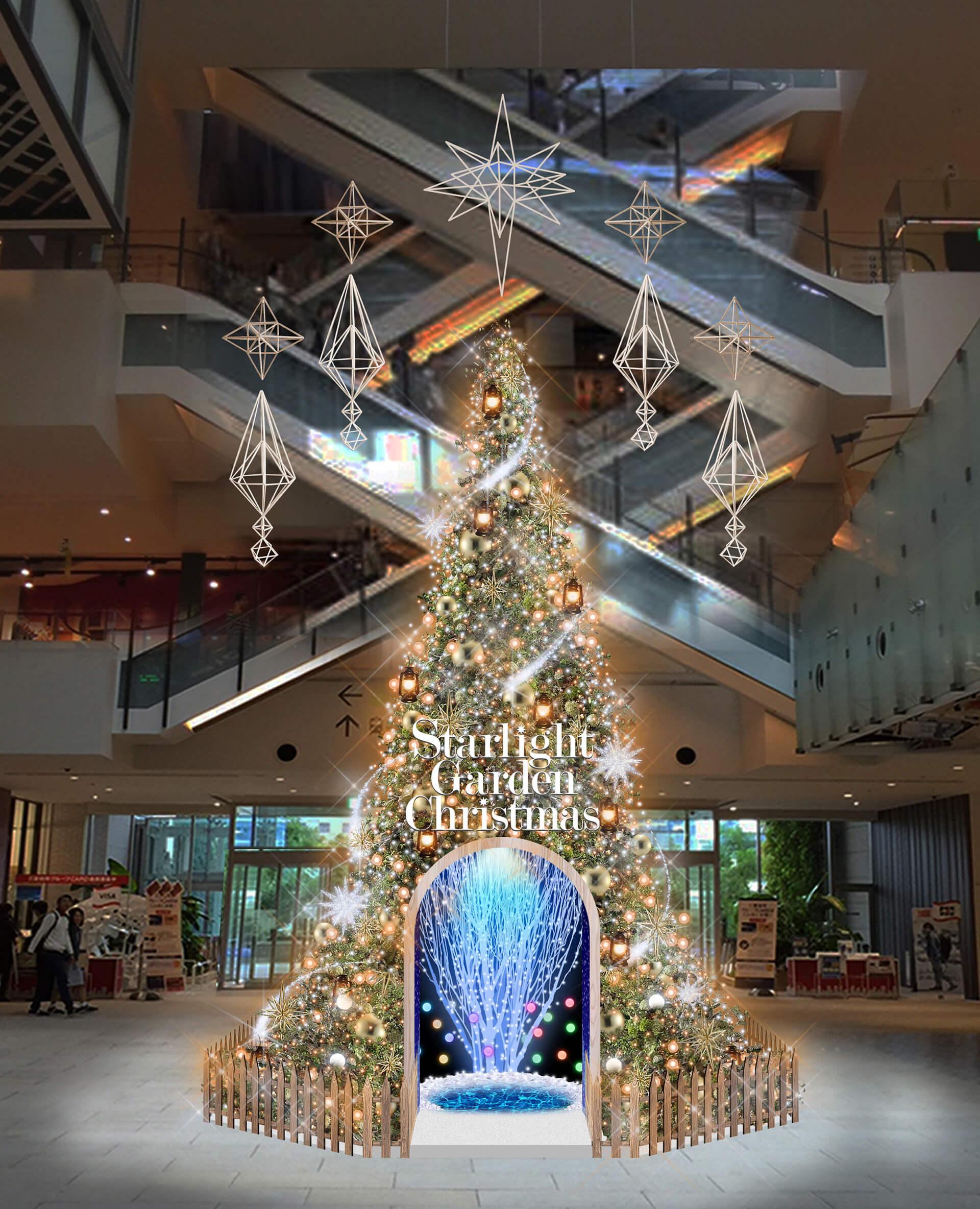 Starlight Garden Tree