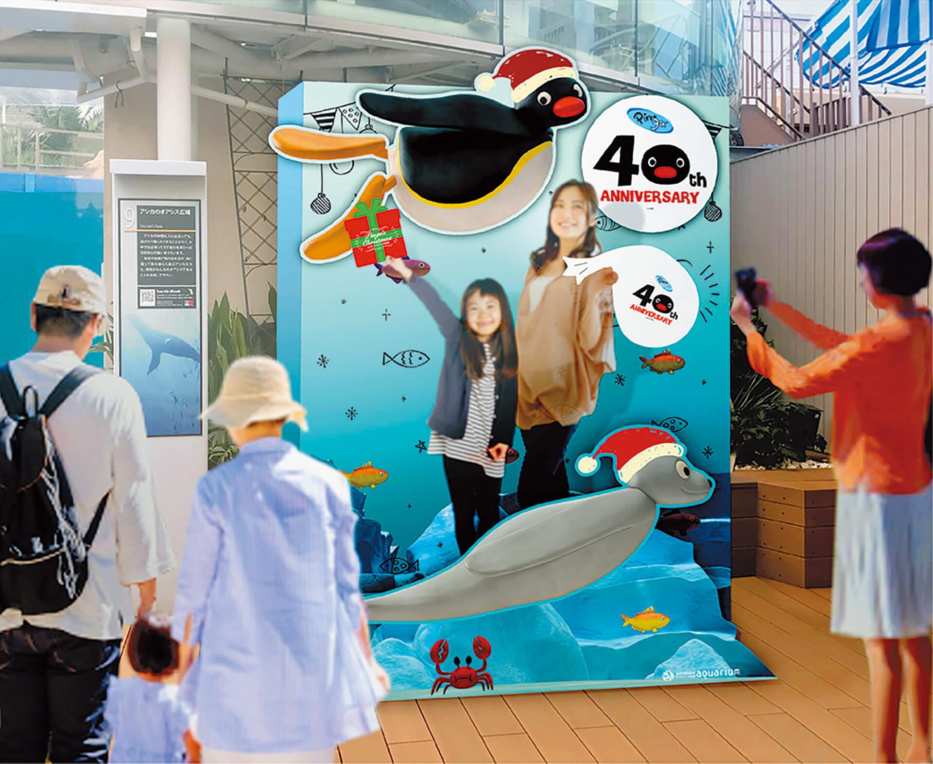 Pingu's Christmas in サンシャイン水族館フォトスポット