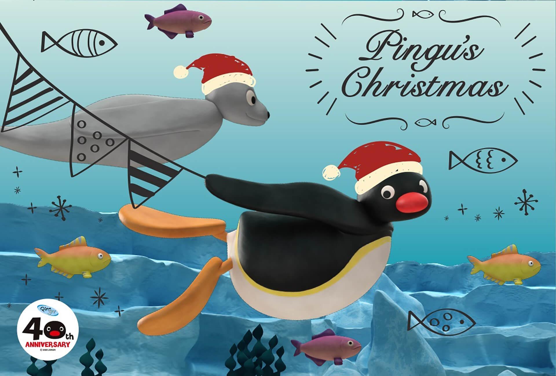 Pingu's Christmas in サンシャイン水族館ポストカード