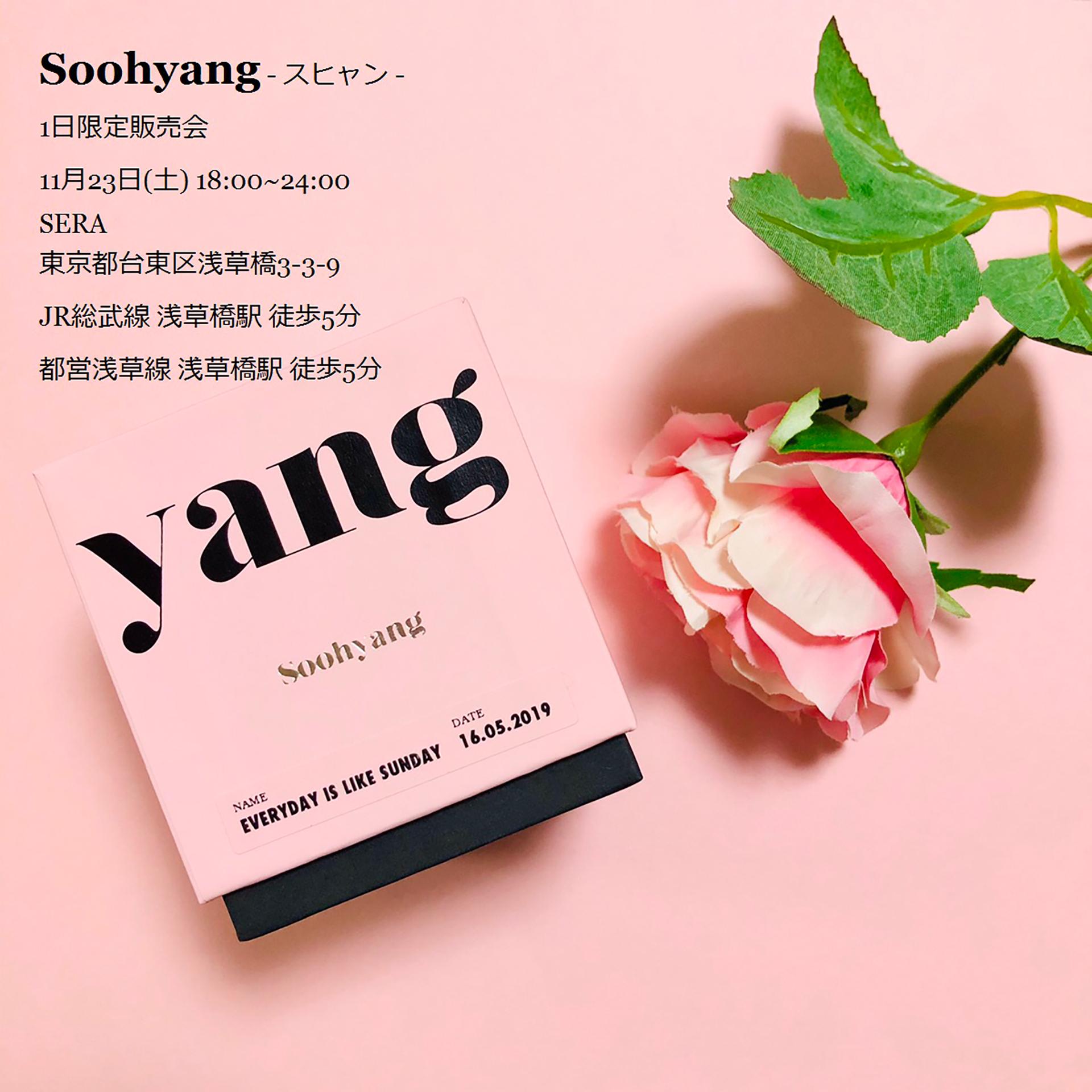 Soohyang - スヒャン -販売会・告知バナー