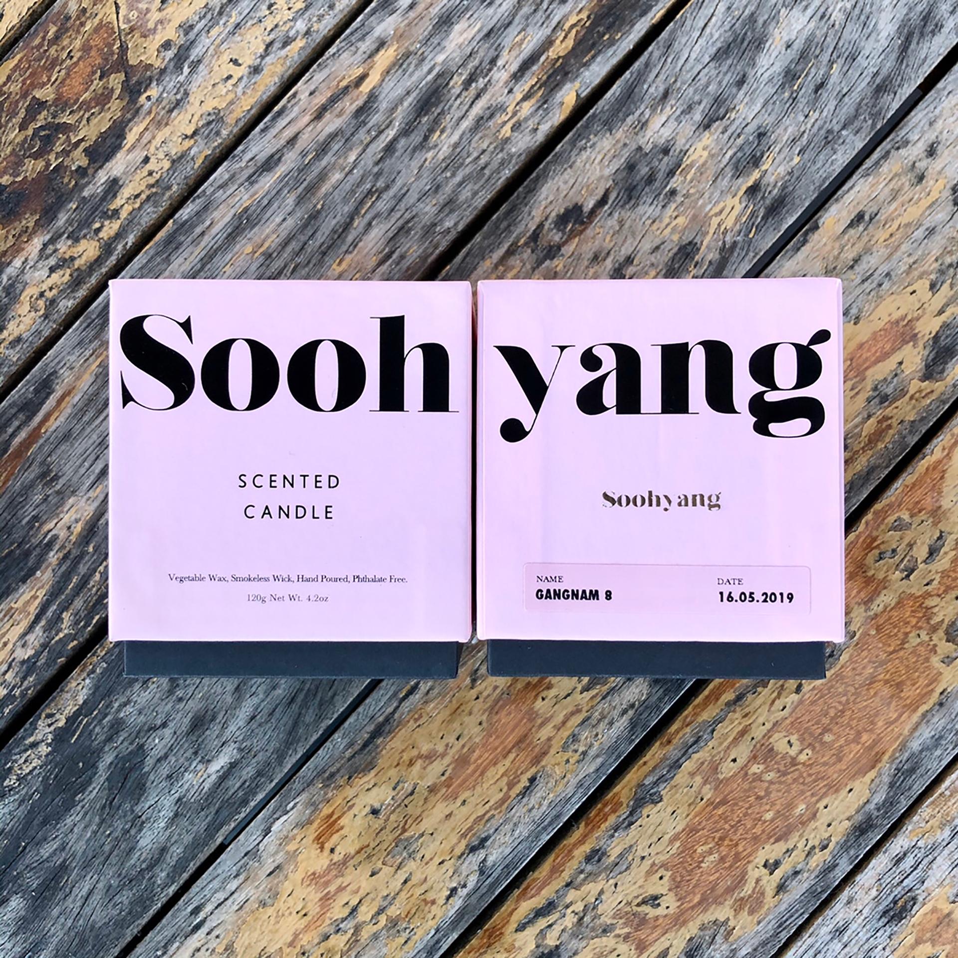 Soohyang - スヒャン -