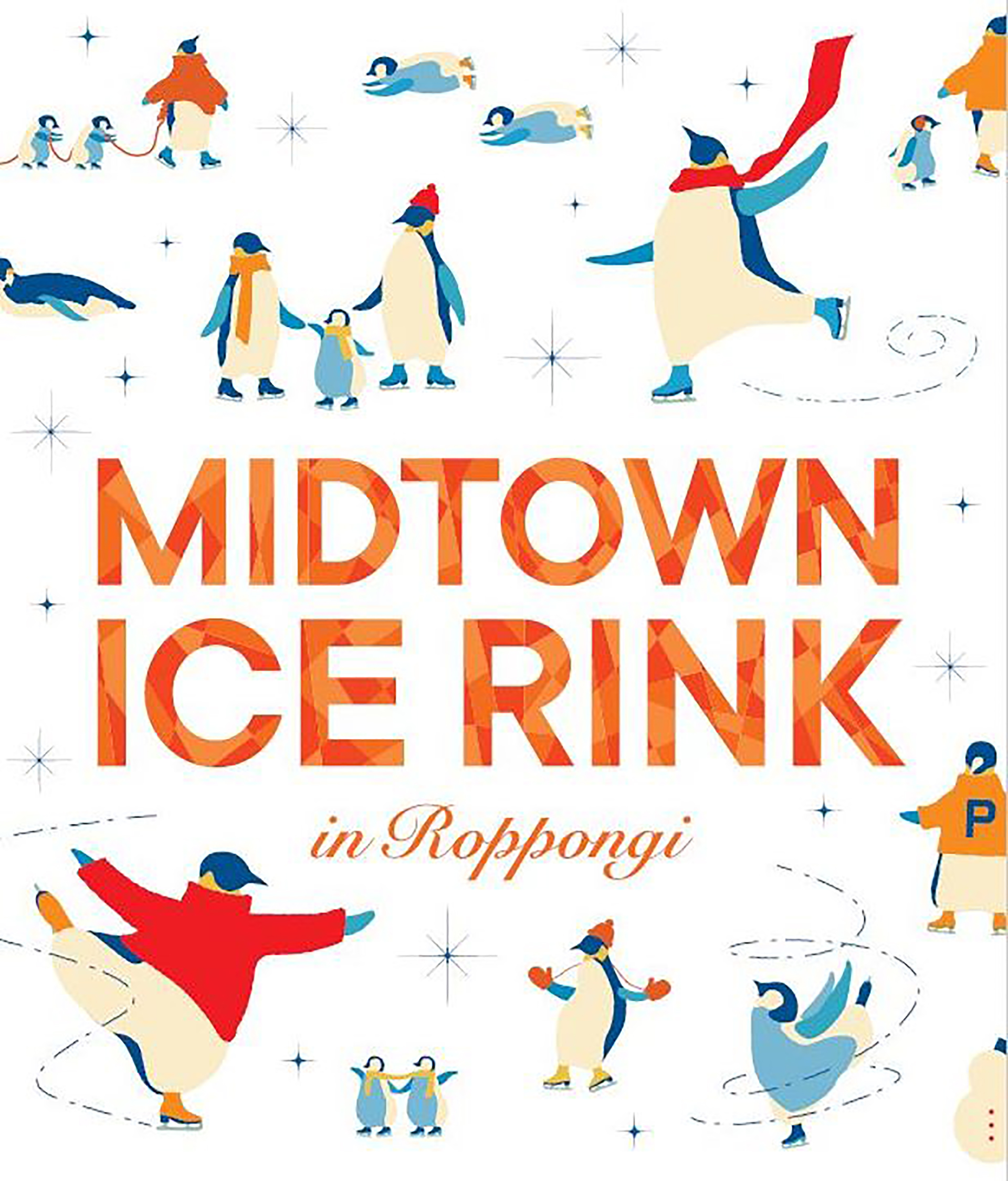 MIDTOWN ICE RINK in Roppongiバナー
