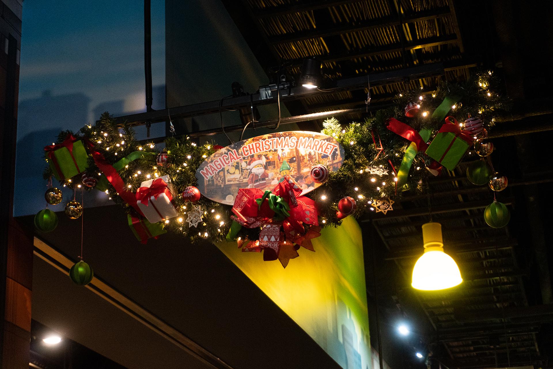 レゴランド・クリスマスパーティーかざり