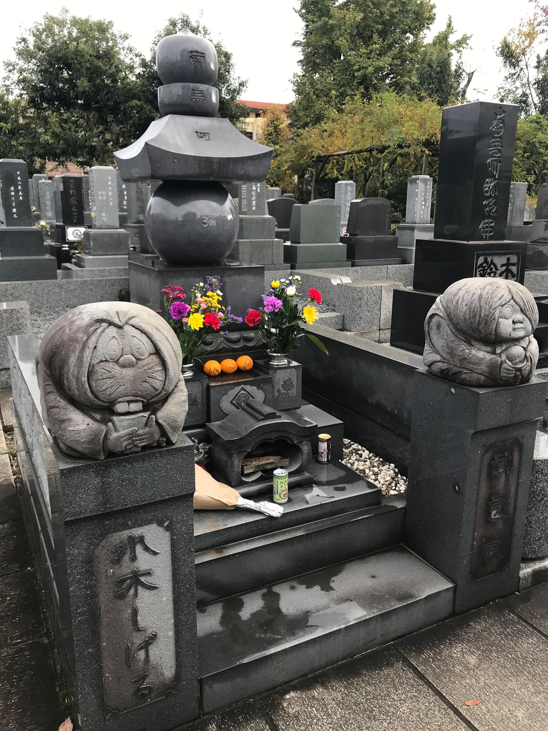 水木しげる墓