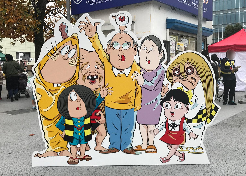 ゲゲゲ忌・鬼太郎フォトスポット