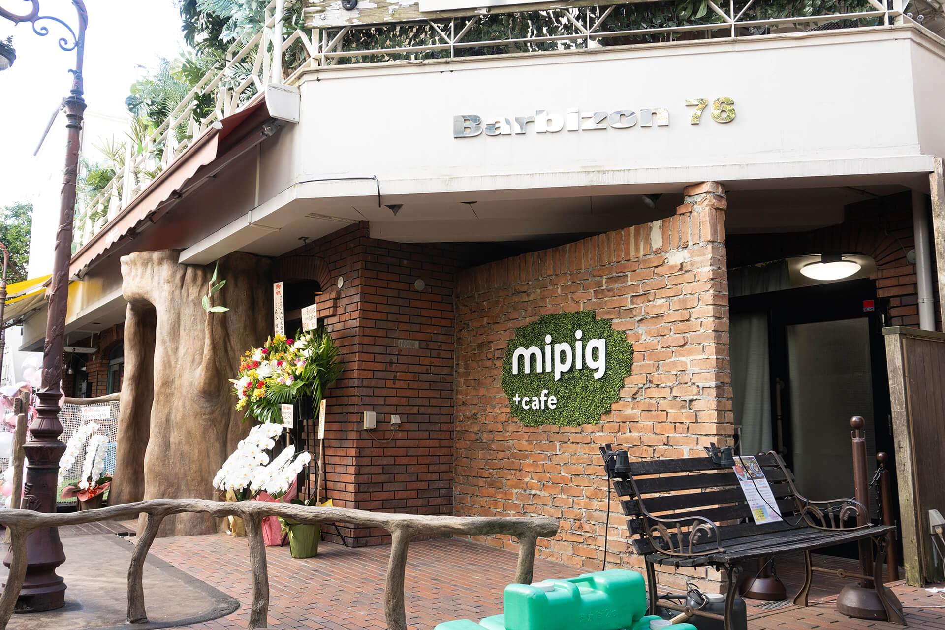 mipigcafe原宿店・店外写真