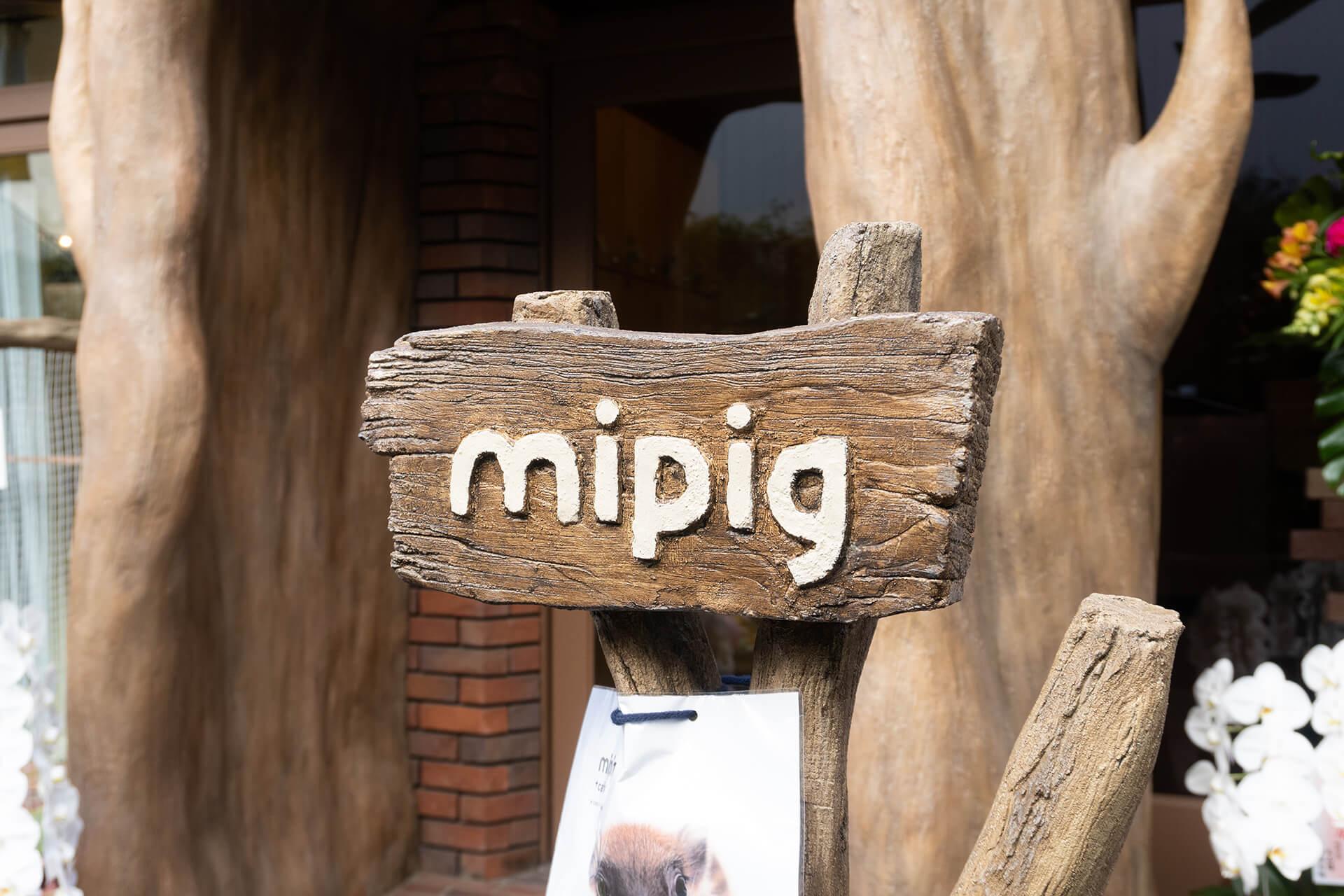 mipigcafe原宿店・看板
