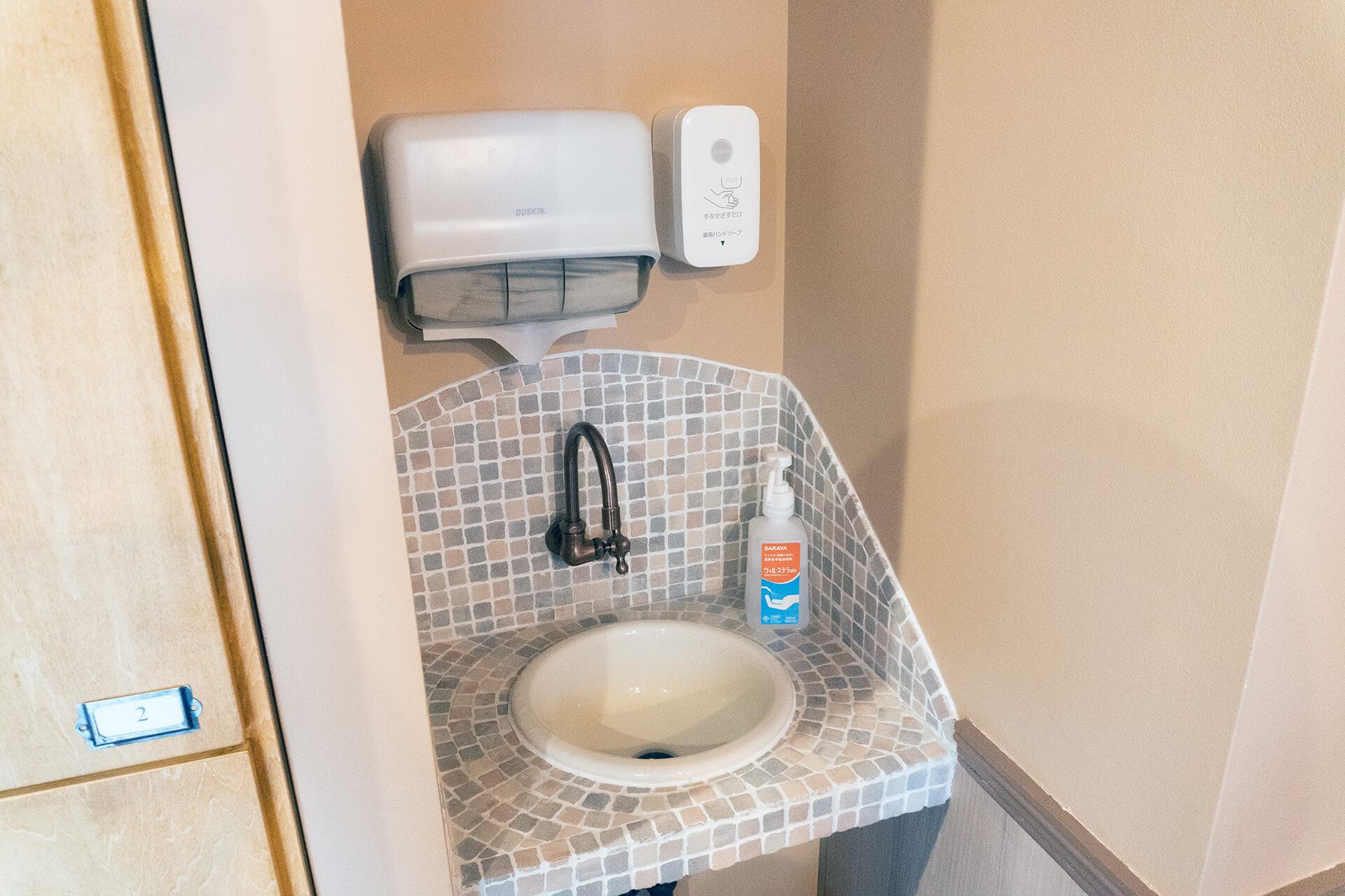 mipigcafe原宿店・手洗い
