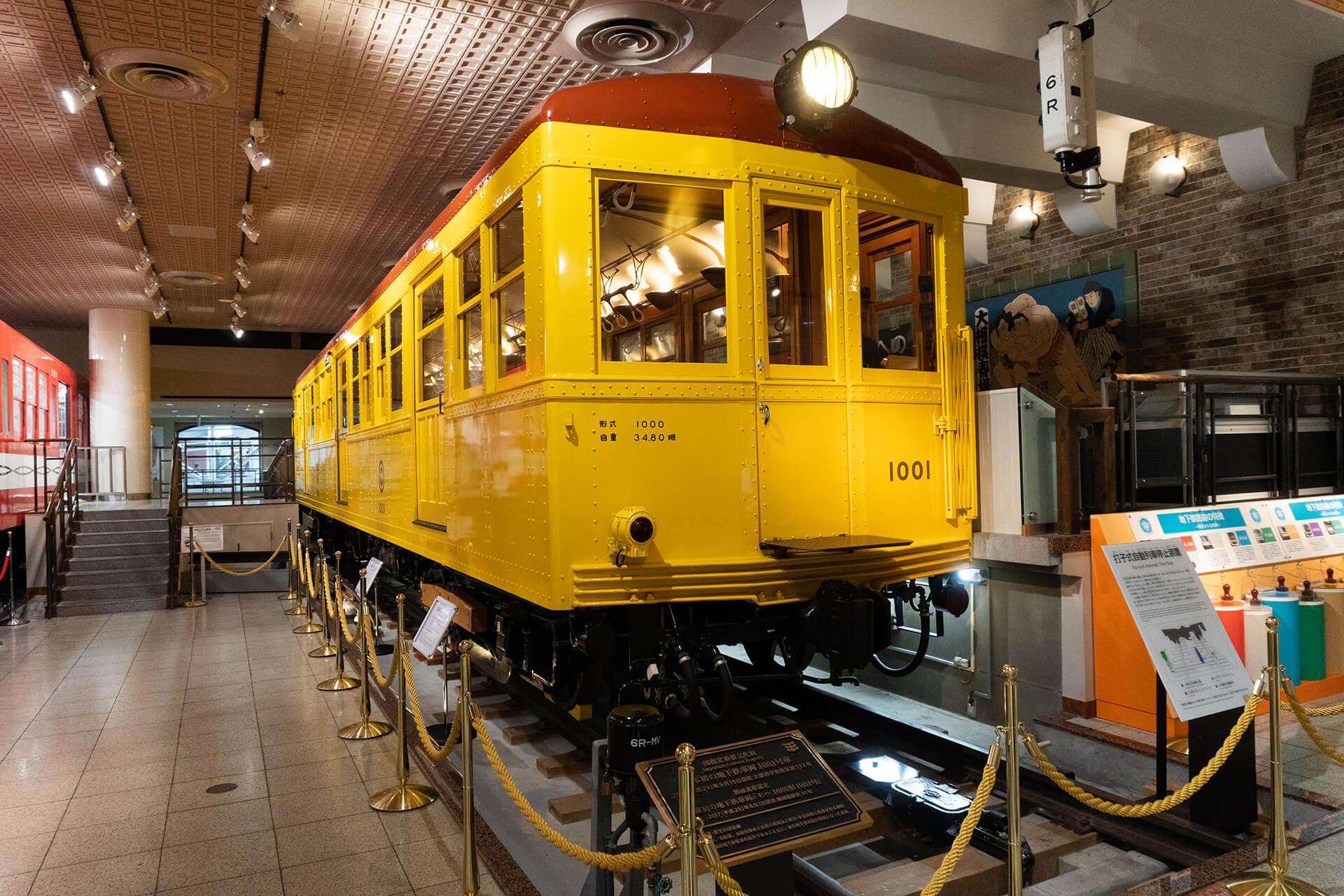 地下鉄博物館戦前電車