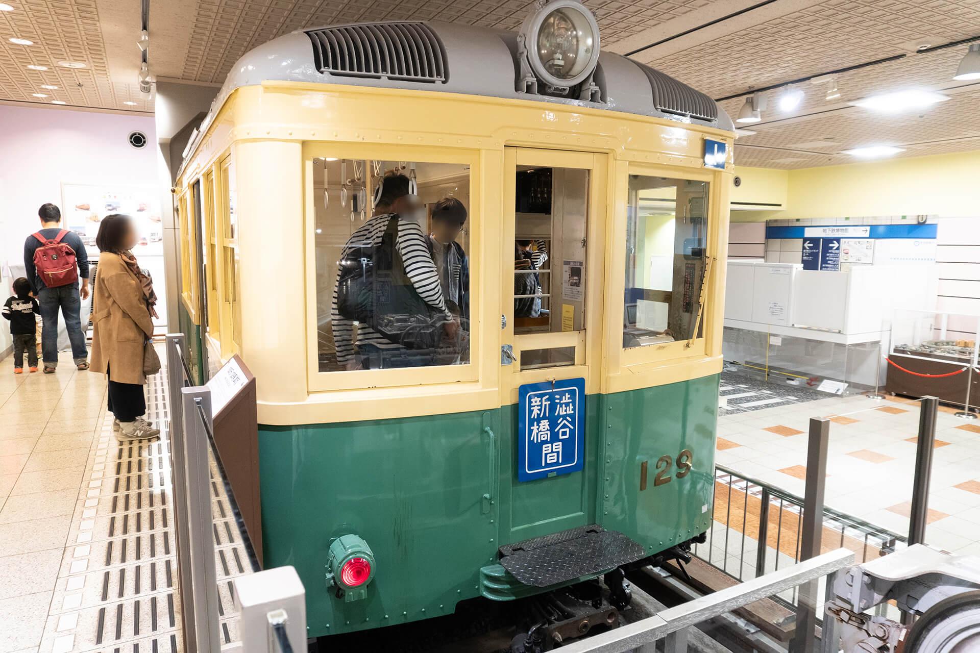 地下鉄博物館展示車
