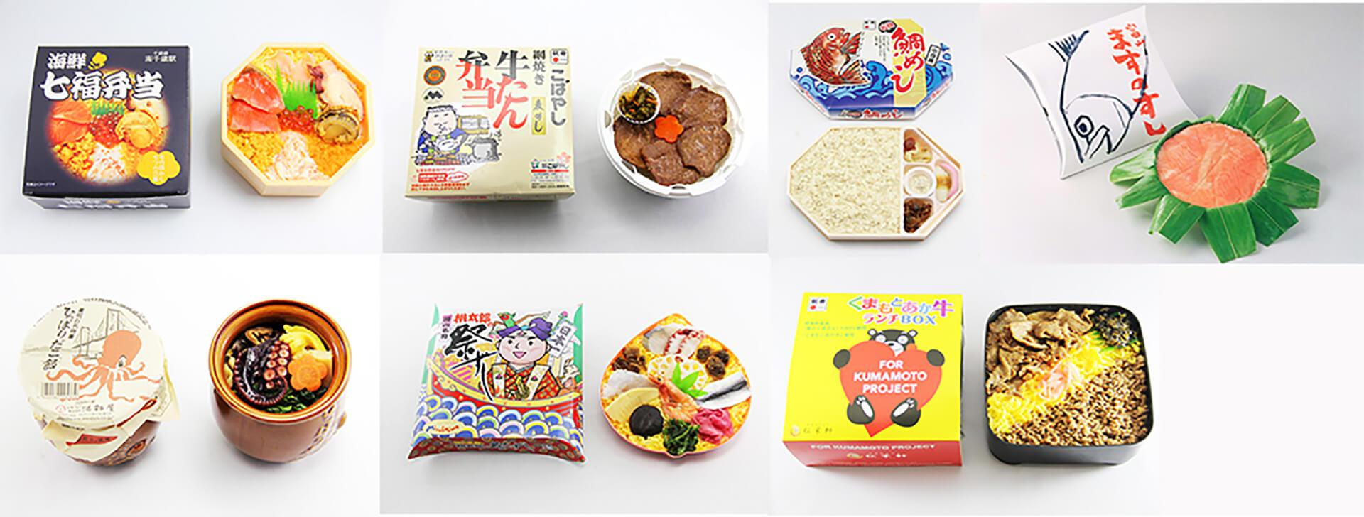 特別展 天空ノ鉄道物語・フード