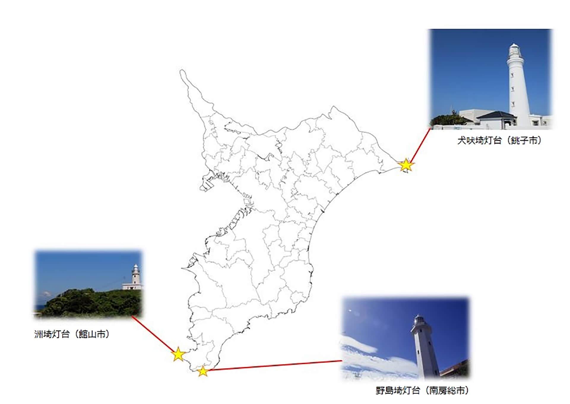 灯台スタンプラリーマップ