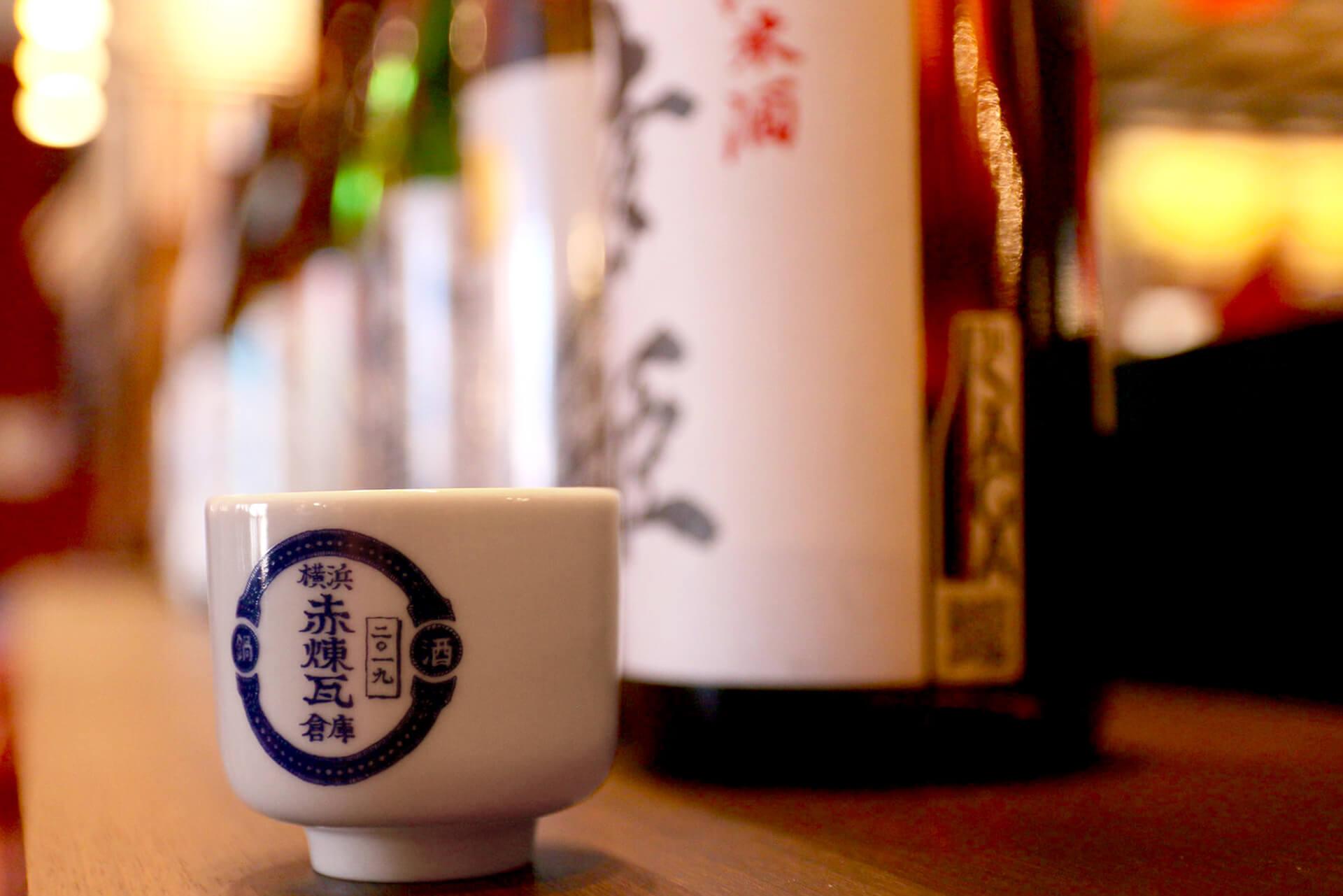 酒処 鍋小屋2020・日本酒