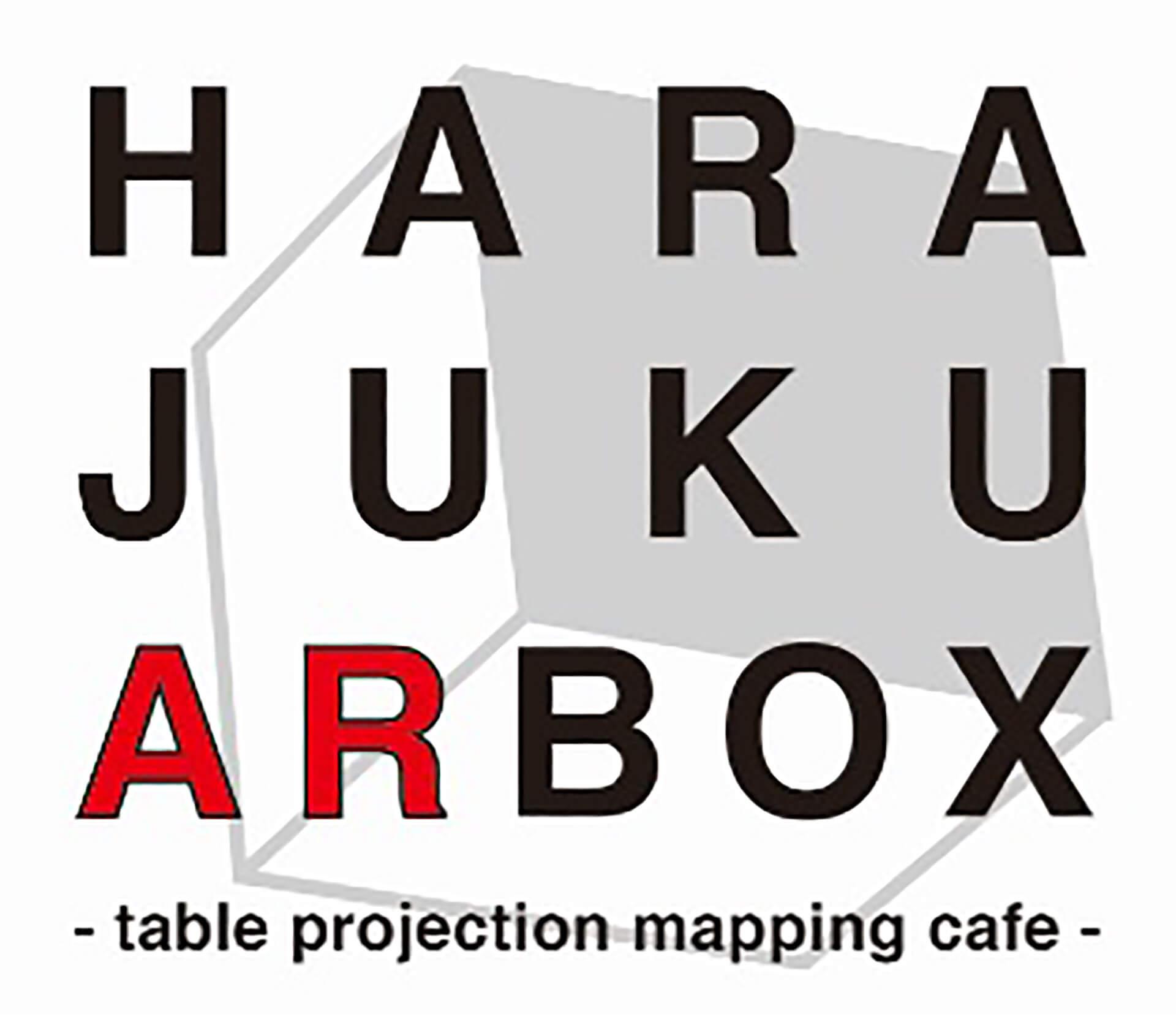 HARAJUKU AR BOXロゴ