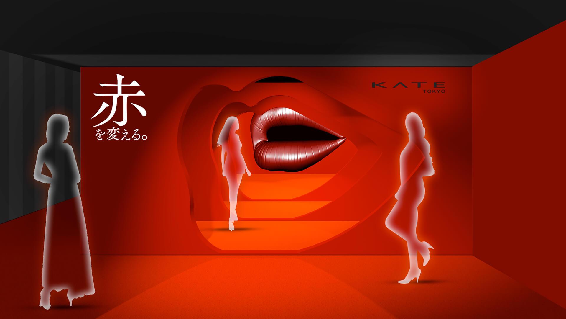 「真実の唇。」展・バナー