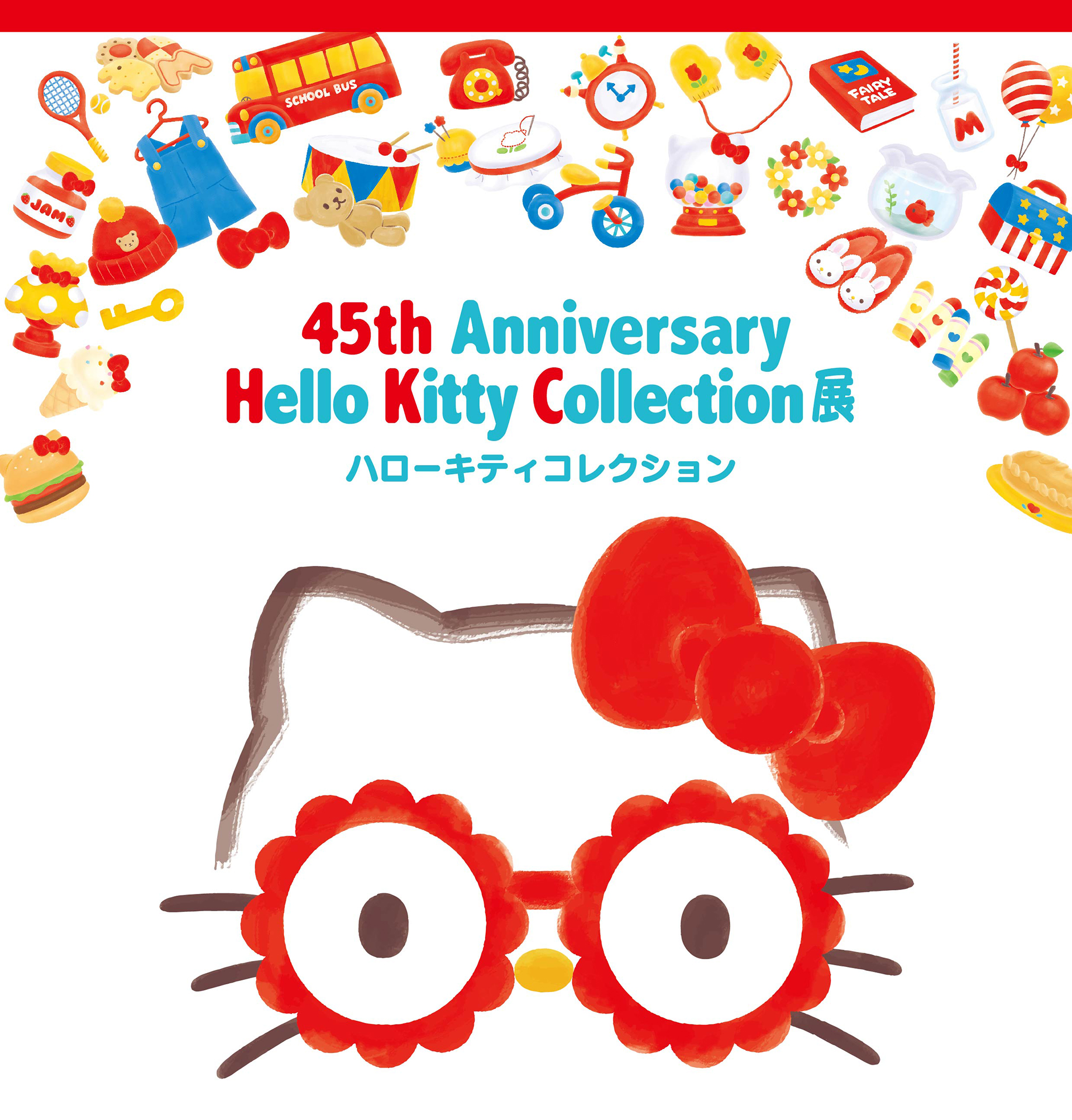 45th Anniversary Hello Kitty Collection展バナー