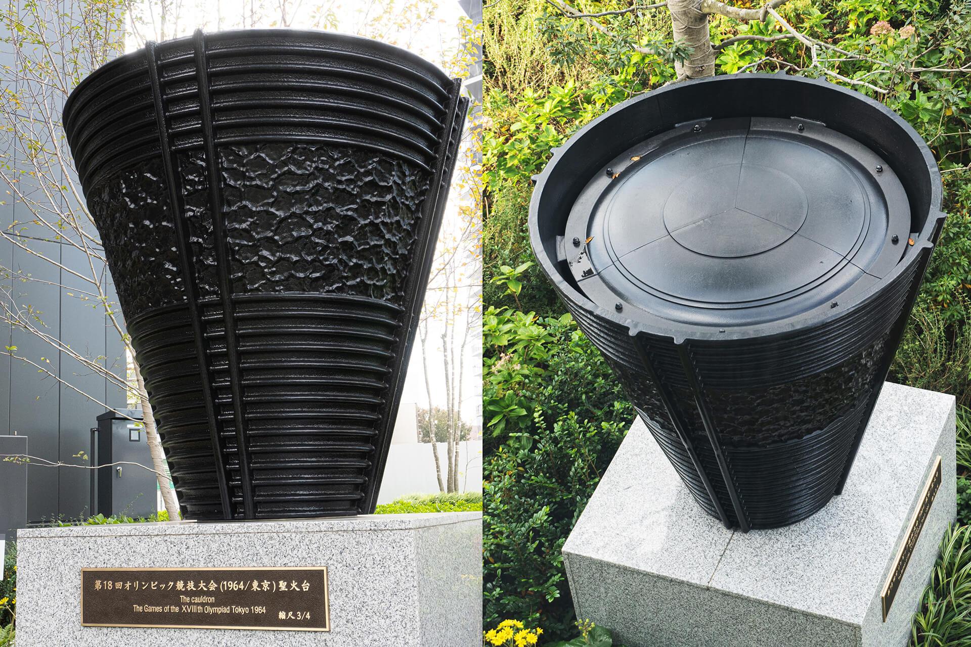日本オリンピックミュージアム・聖火台