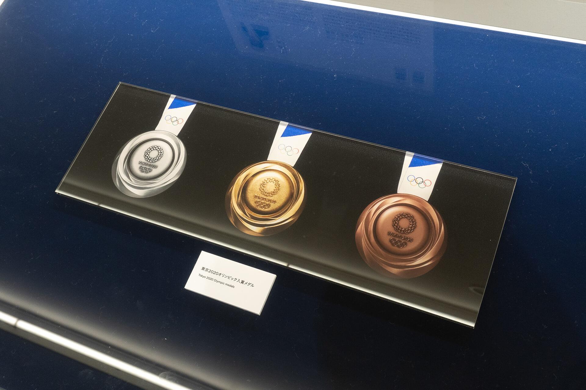 日本オリンピックミュージアム・メダル