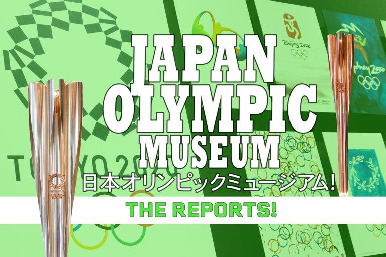 日本オリンピックミュージアム・バナー