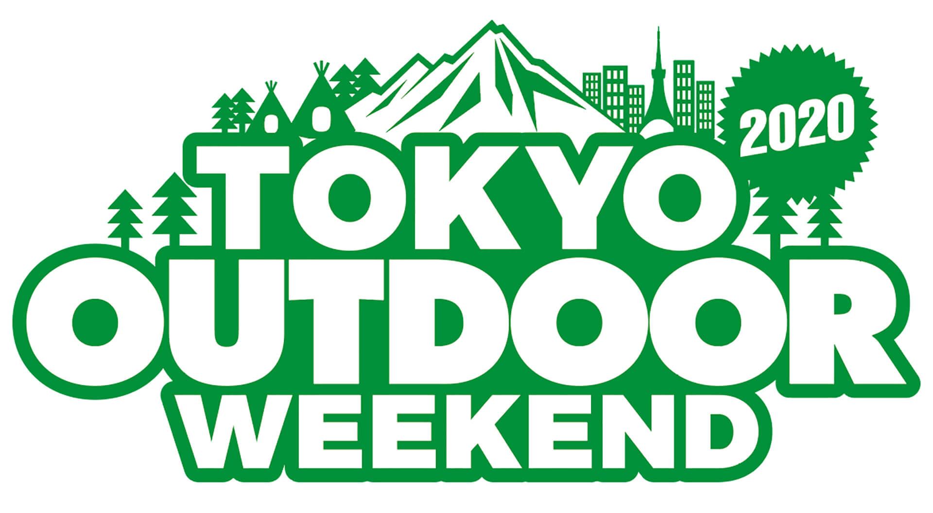 TOKYO OUTDOOR WEEKEND 2020ロゴ