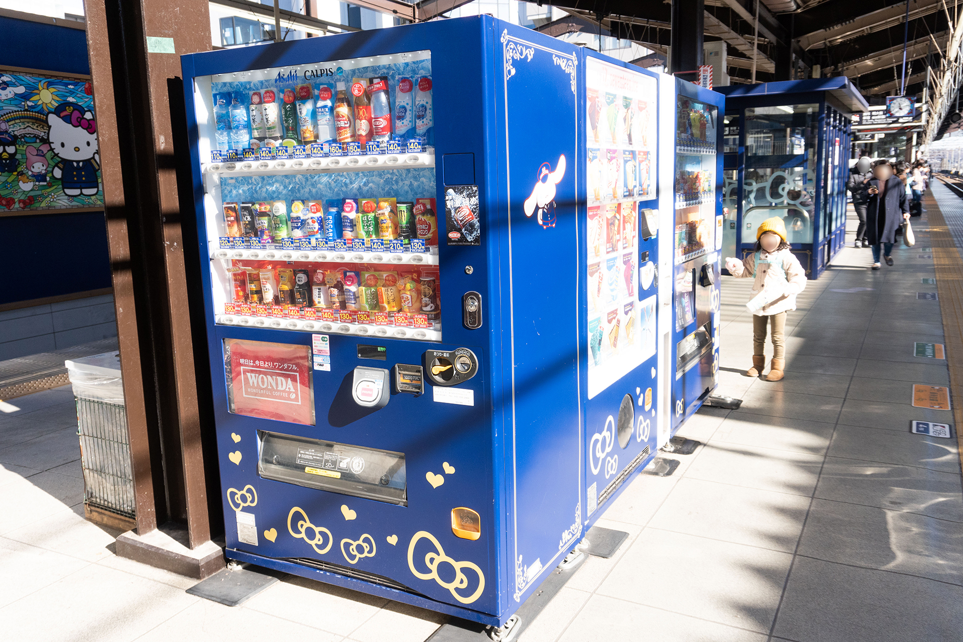 多摩センター駅自販機