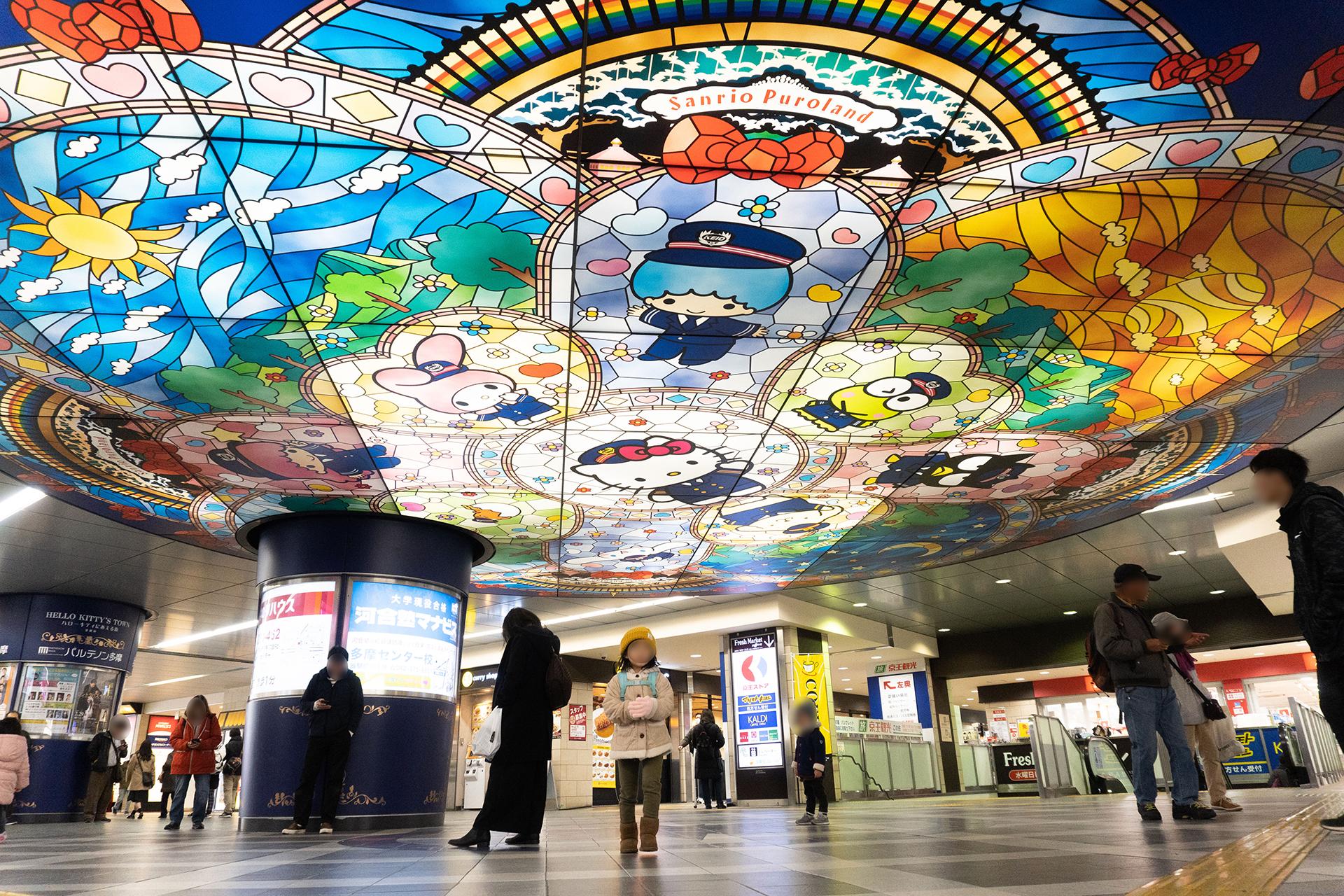 多摩センター駅天井