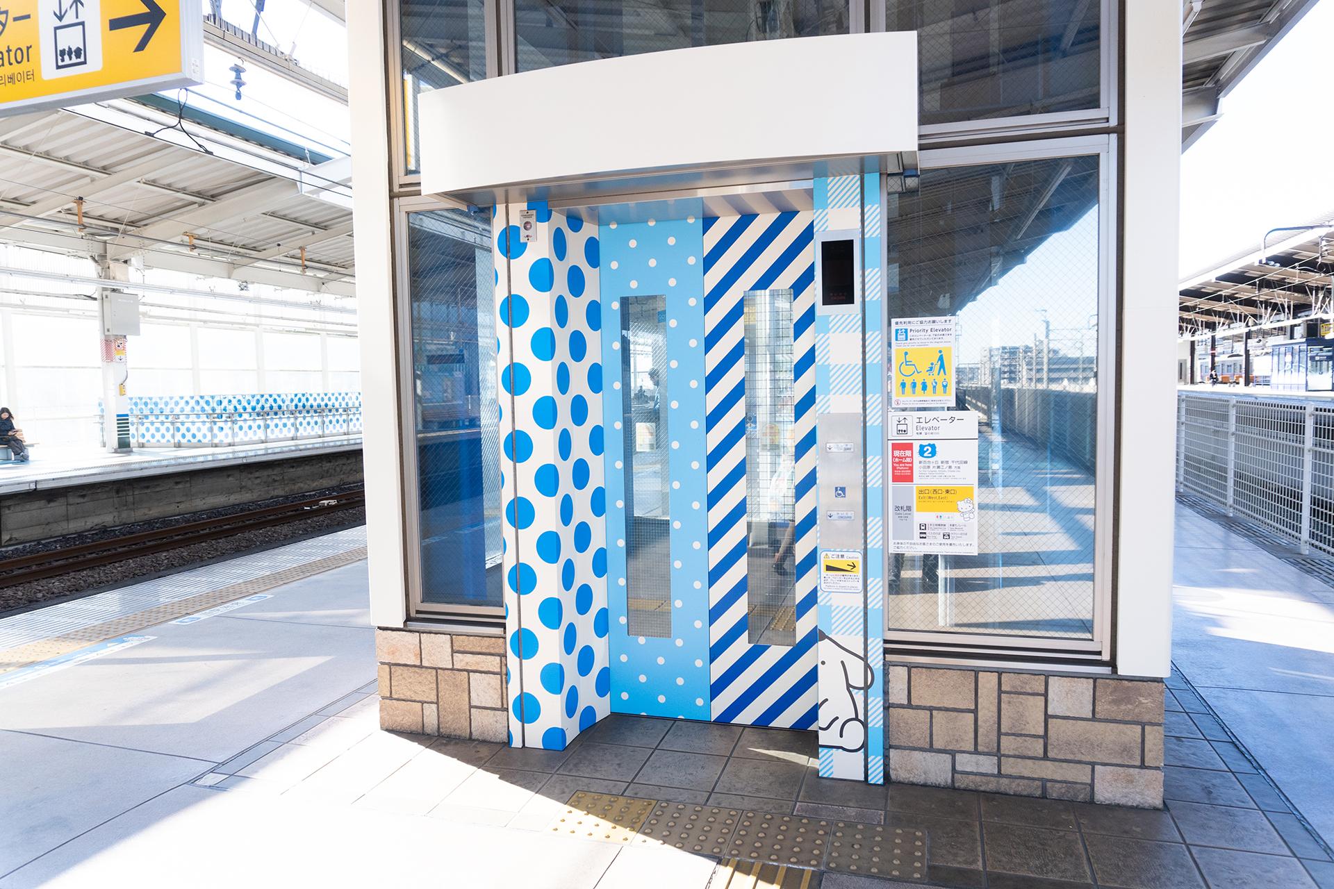 多摩センター駅エレベーター