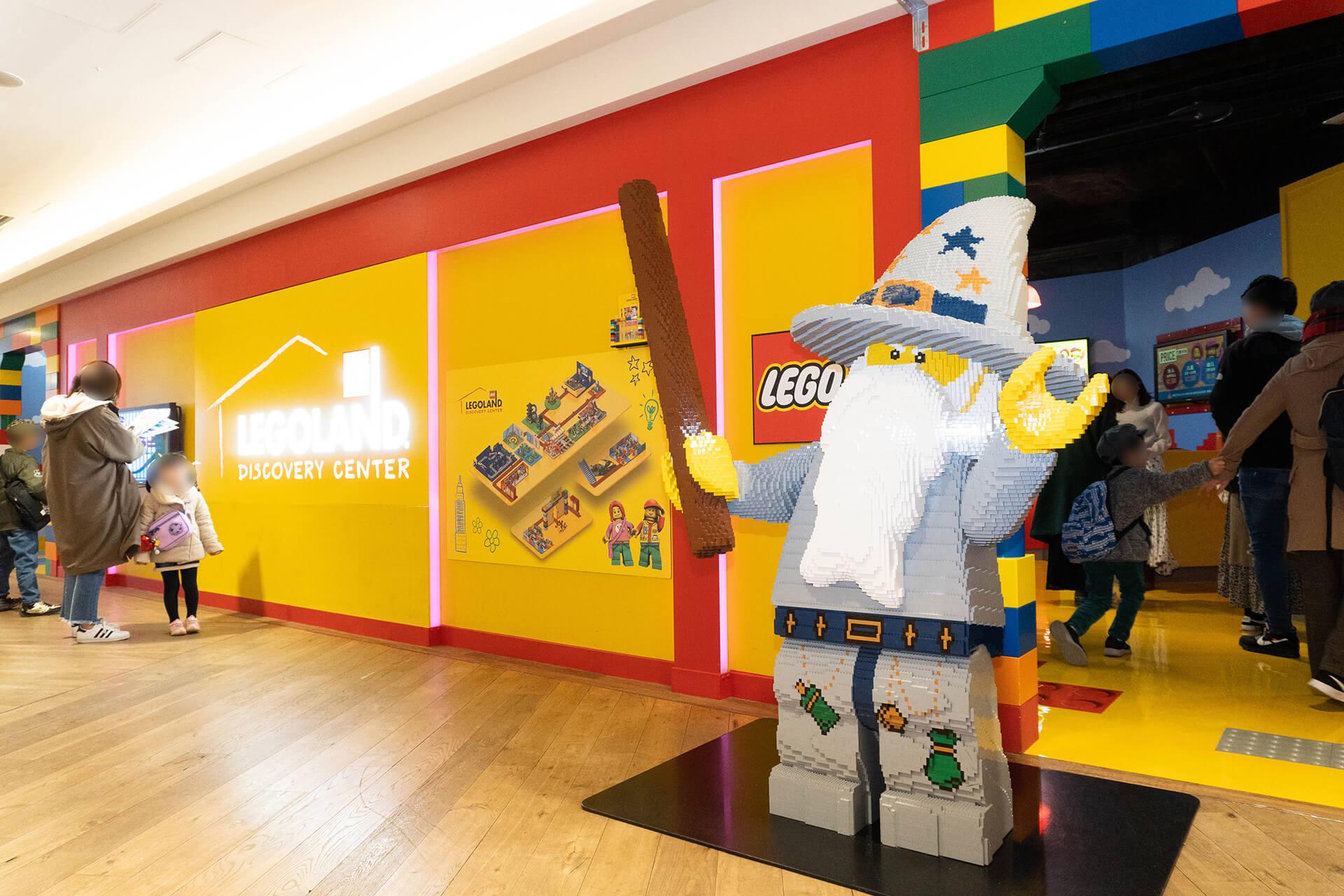 レゴ入り口