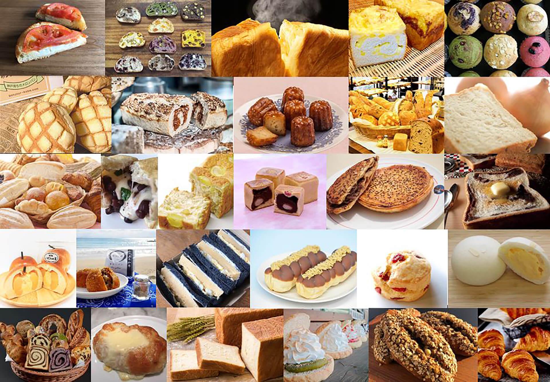 パンのフェス2020春 in 横浜赤レンガイメージ