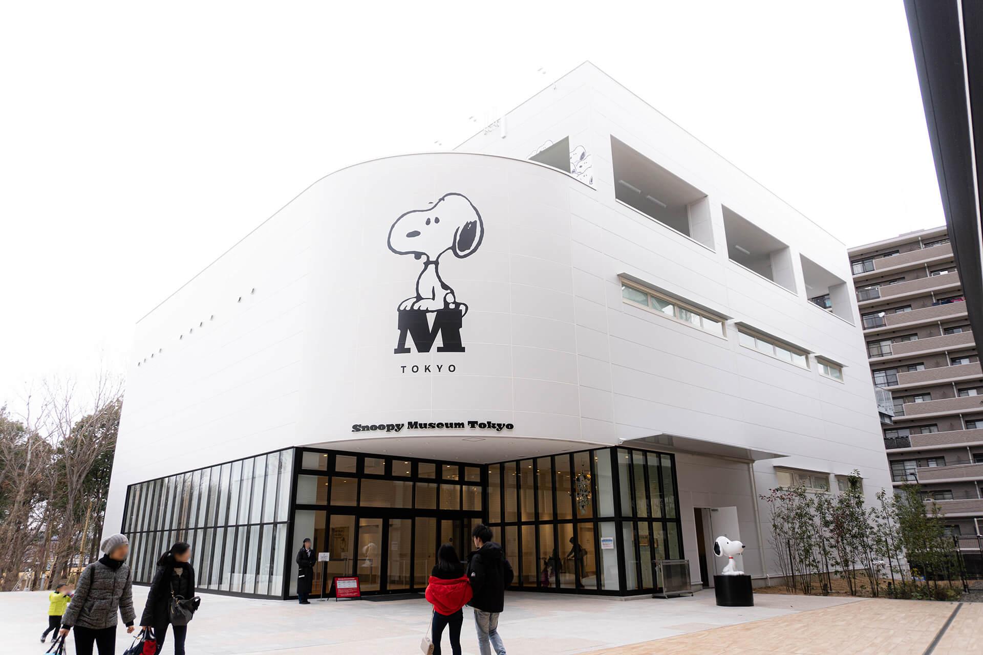スヌーピーミュージアム東京・外観