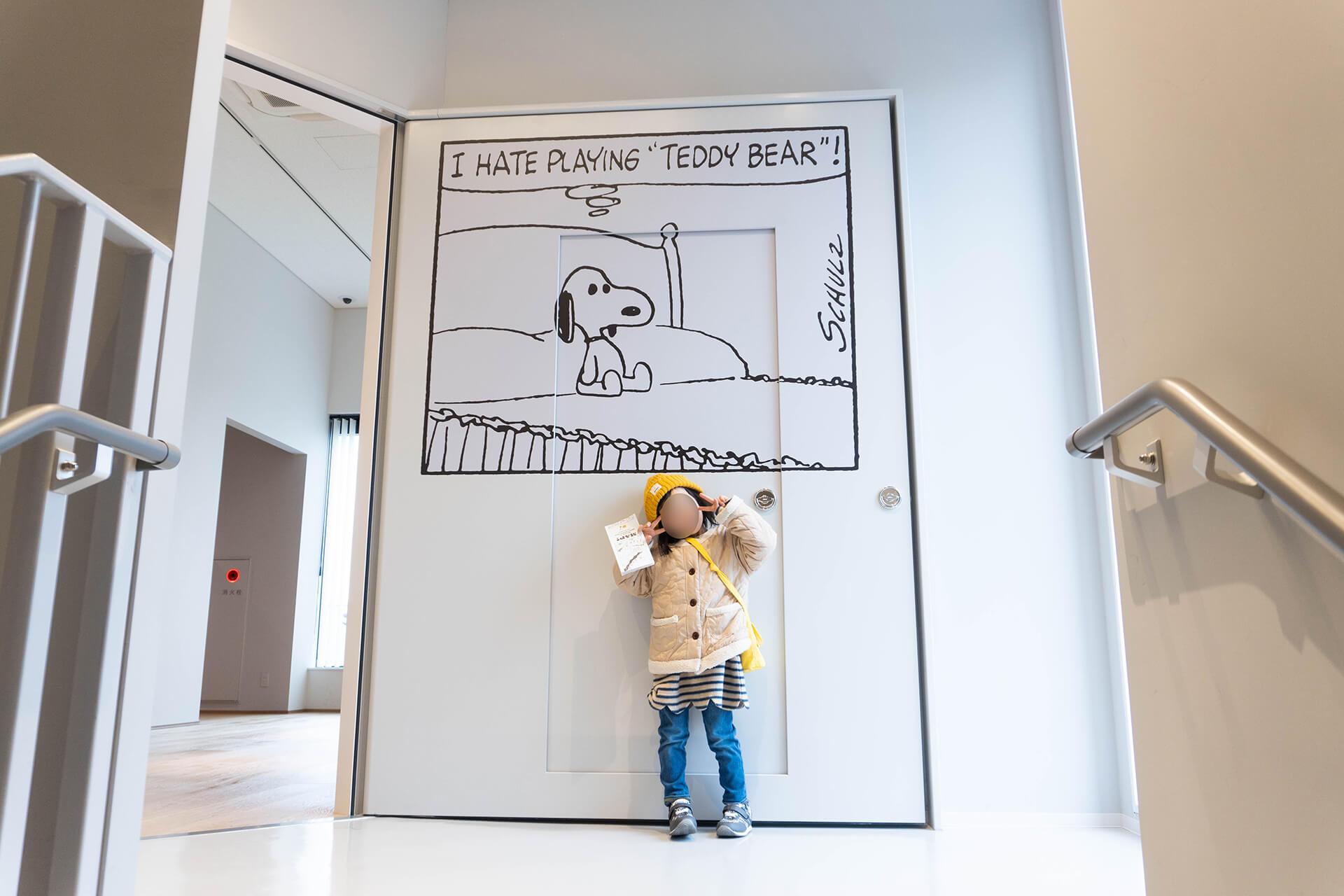 スヌーピーミュージアム東京・壁画