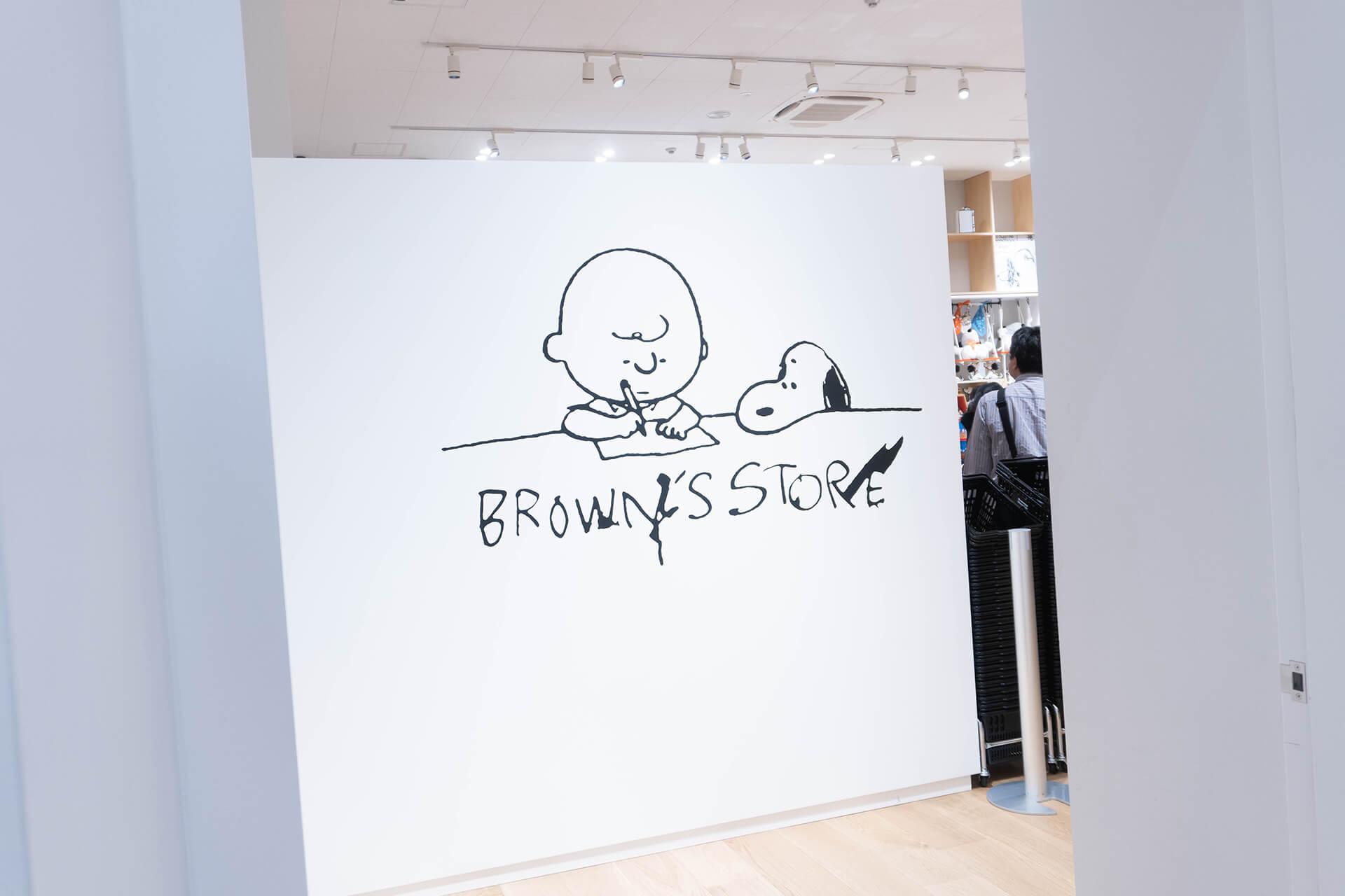 スヌーピーミュージアム東京・売店