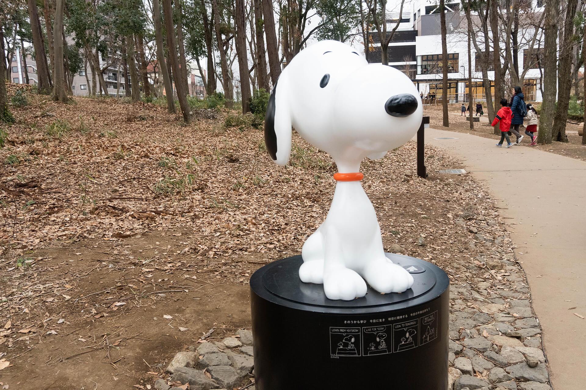 スヌーピーミュージアム東京・裏手公園